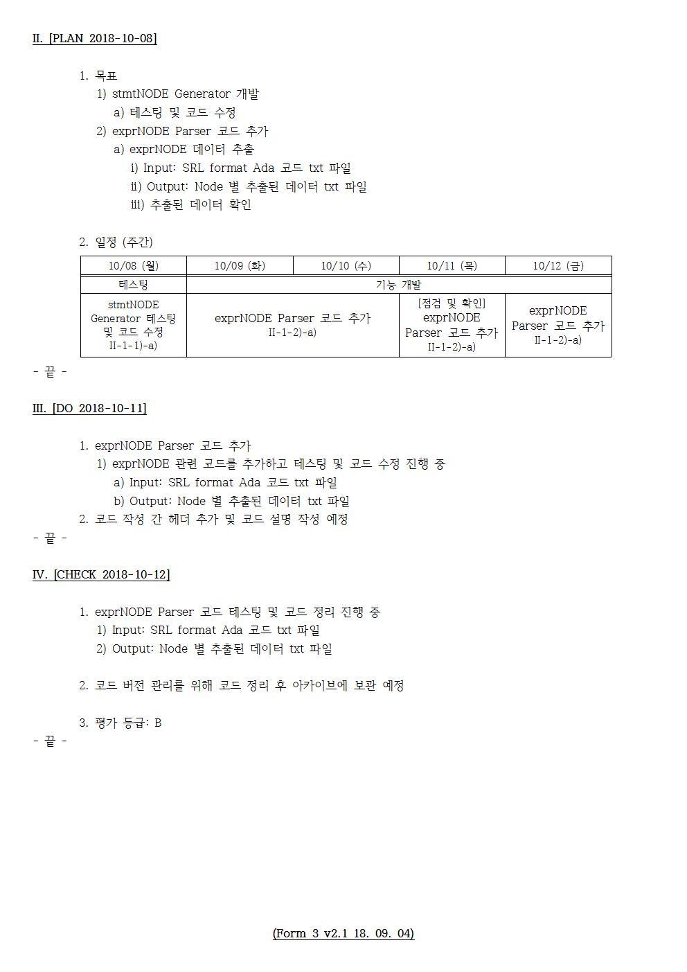 D-[18-003-RD-03]-[SRRE]-[2018-10-12][JS]002.jpg