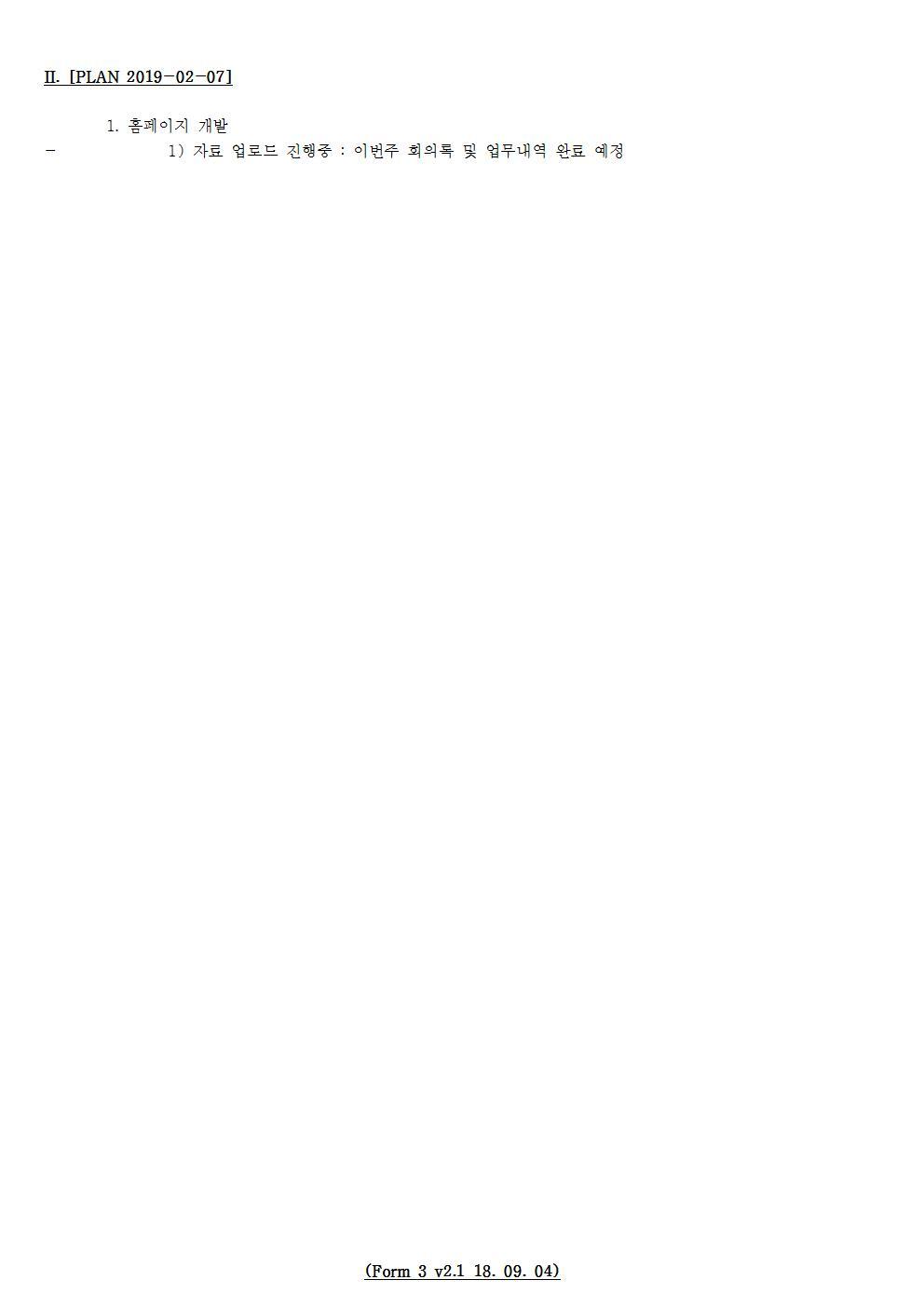 D-[19-021-RC-03]-[OKRCHP V2.0]-[2019-02-07][HH]002.jpg