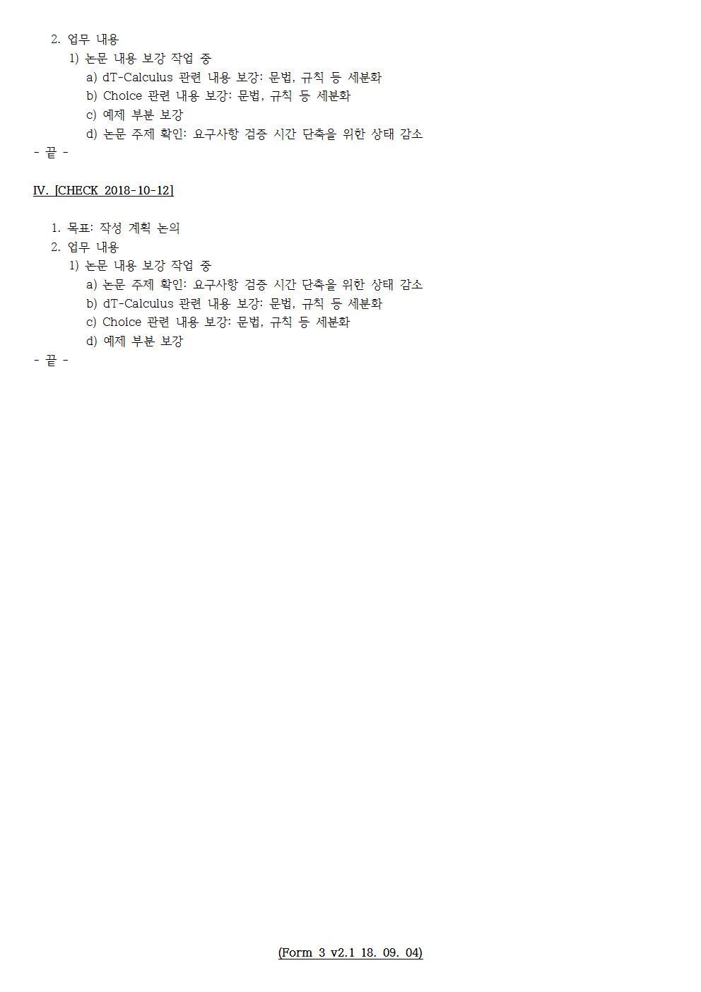 D-[18-009-PP-03]-[Choice]-[2018-10-12][YB]002.jpg