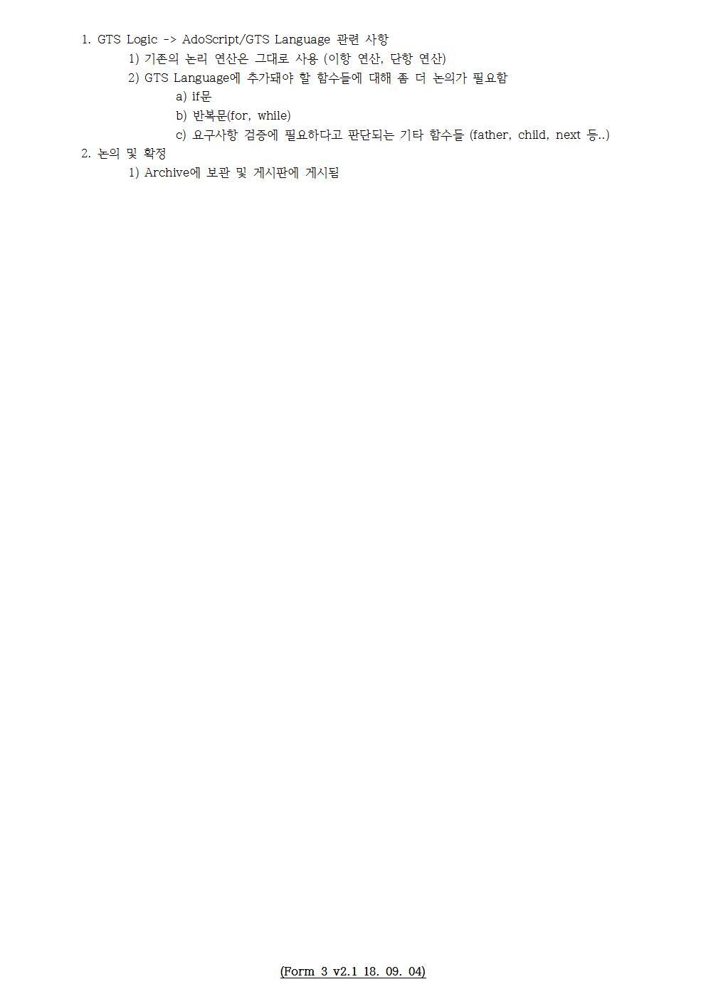 D-[18-001-RD-01]-[SAVE 3.0]-[2018-09-13][SH]002.jpg