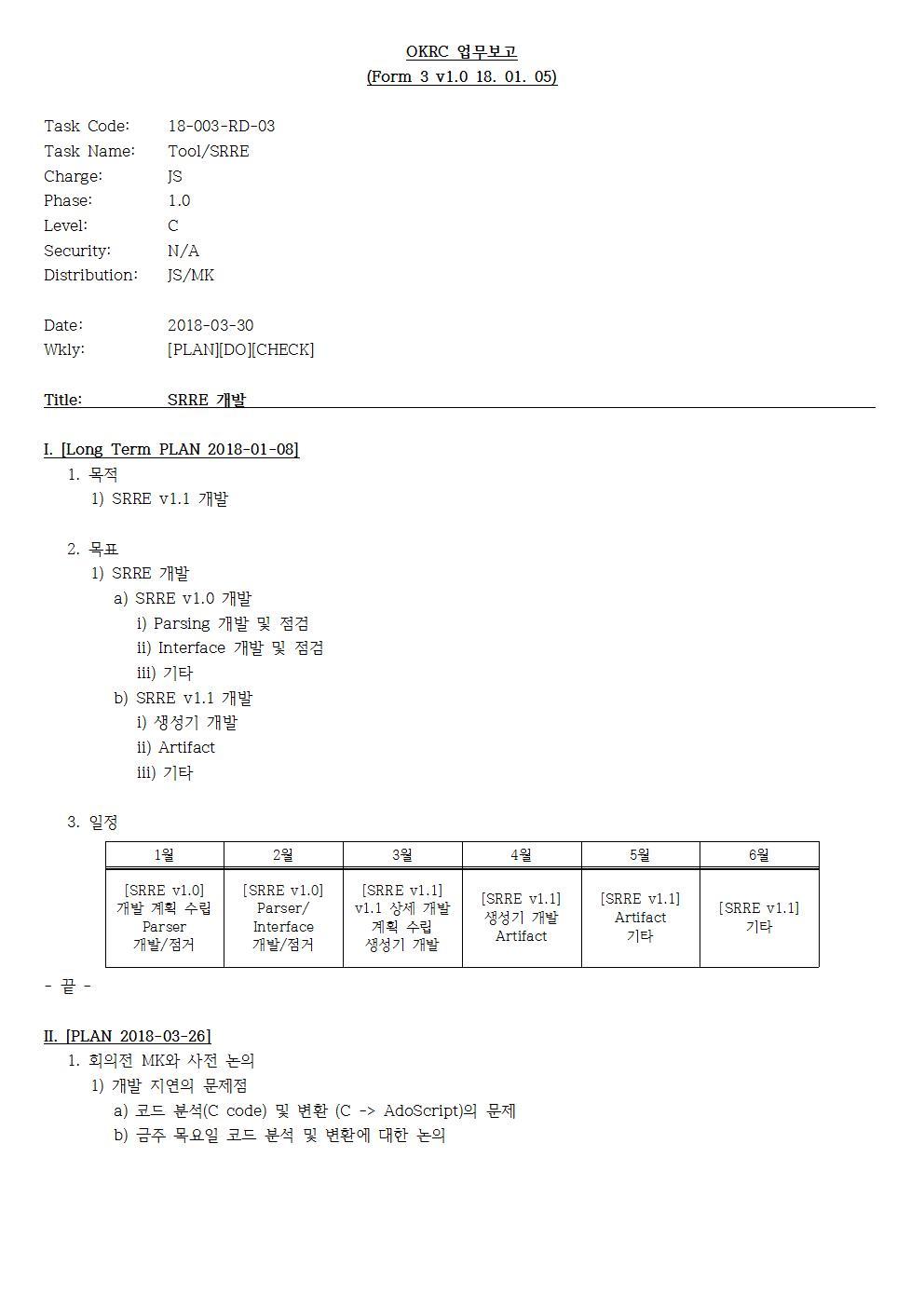 D-[18-003-RD-03]-[SRRE]-[2018-03-30][JS]001.jpg