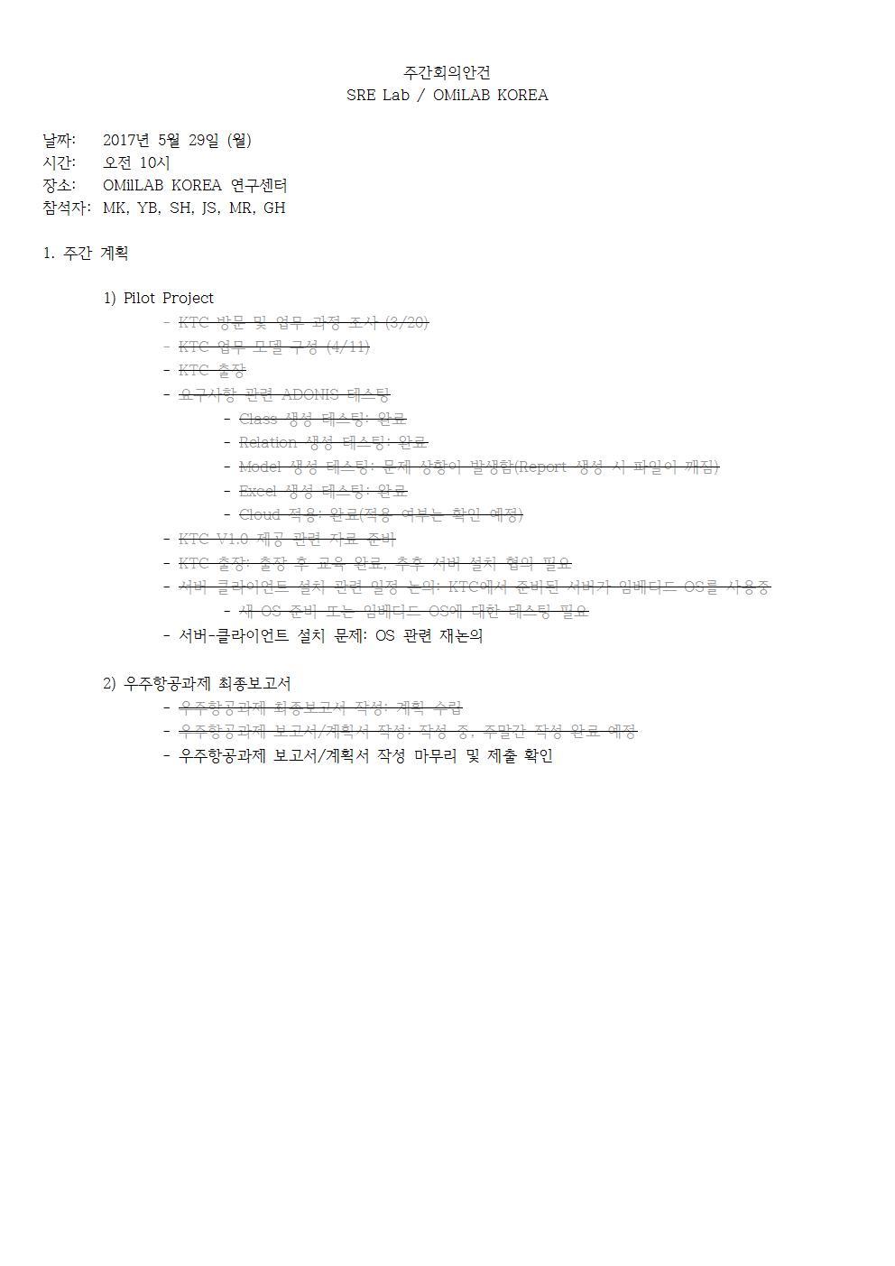 1-월-2017-05-29-PLAN(YB)001.jpg