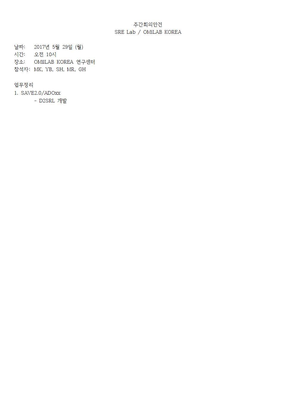 1-월-2017-05-29-PLAN(SH)001.jpg