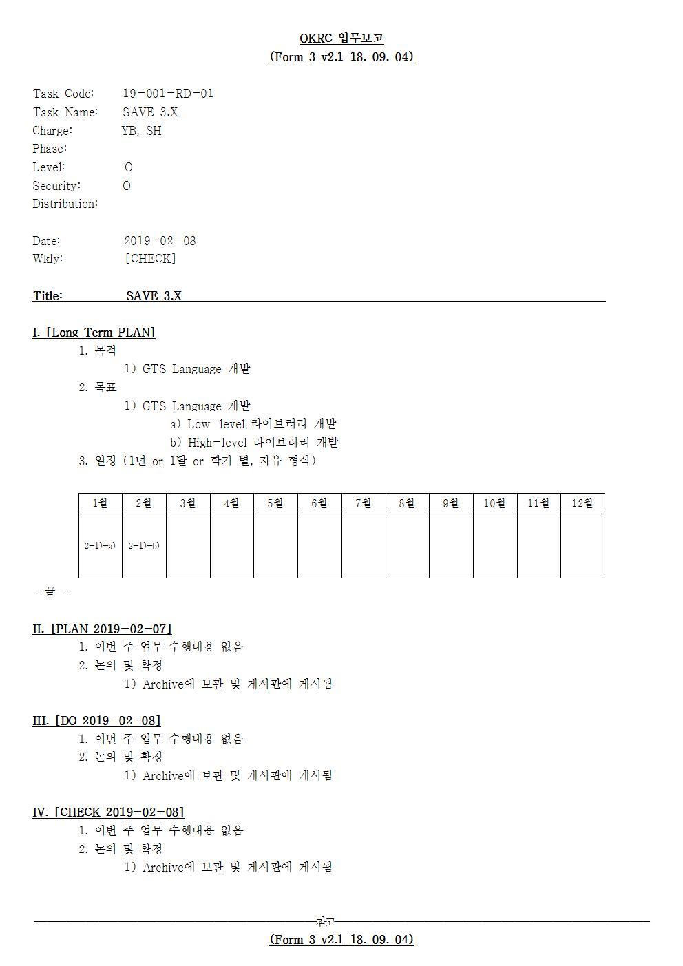 D-[19-001-RD-01]-[SAVE 3.X]-[2019-02-08][SH]001.jpg