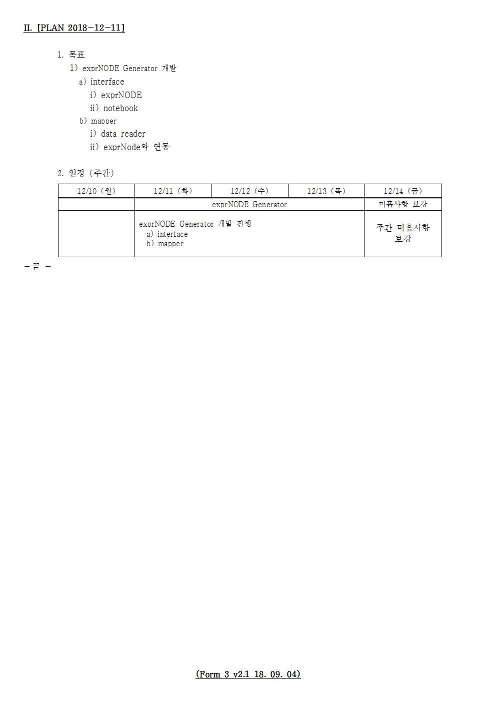 D-[18-003-RD-03]-[SRRE]-[2018-12-11][JS]002.jpg
