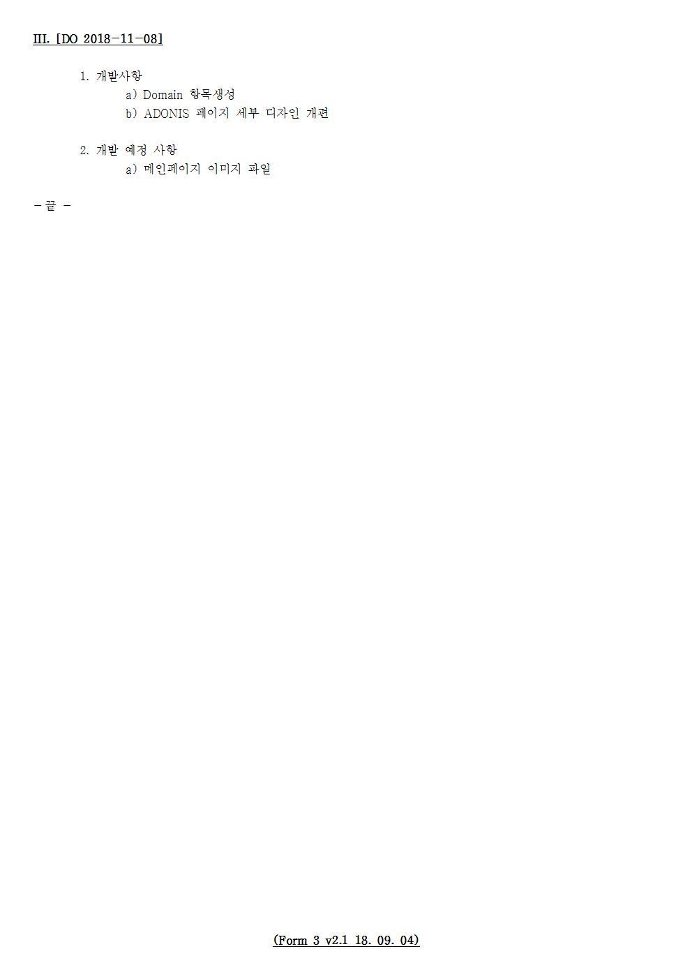 D-[18-047-BZ-07]-[BZEN HP v3.0]-[2018-11-08][HH]003.jpg