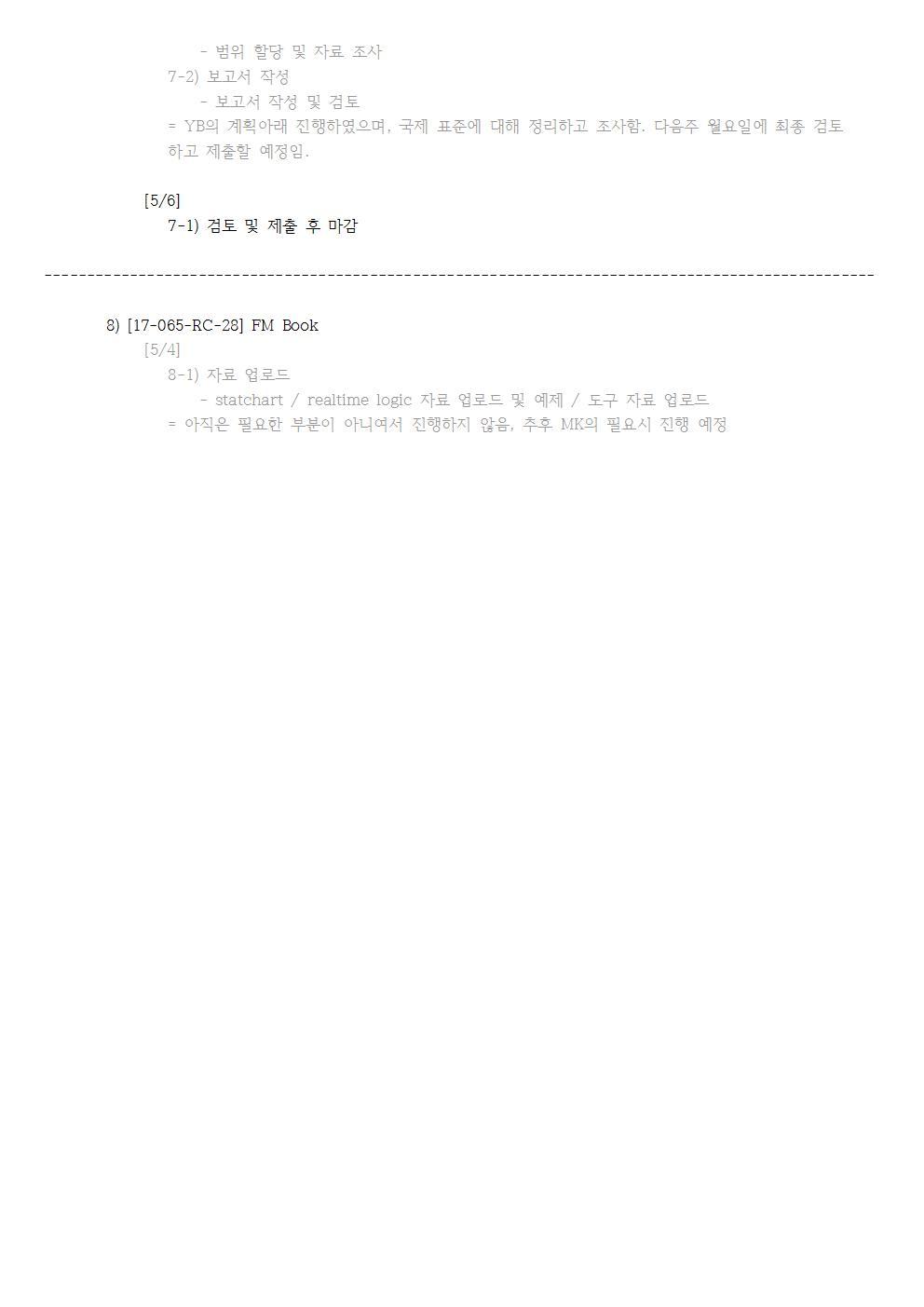 1-월-2017-05-29-PLAN(JS)005.jpg