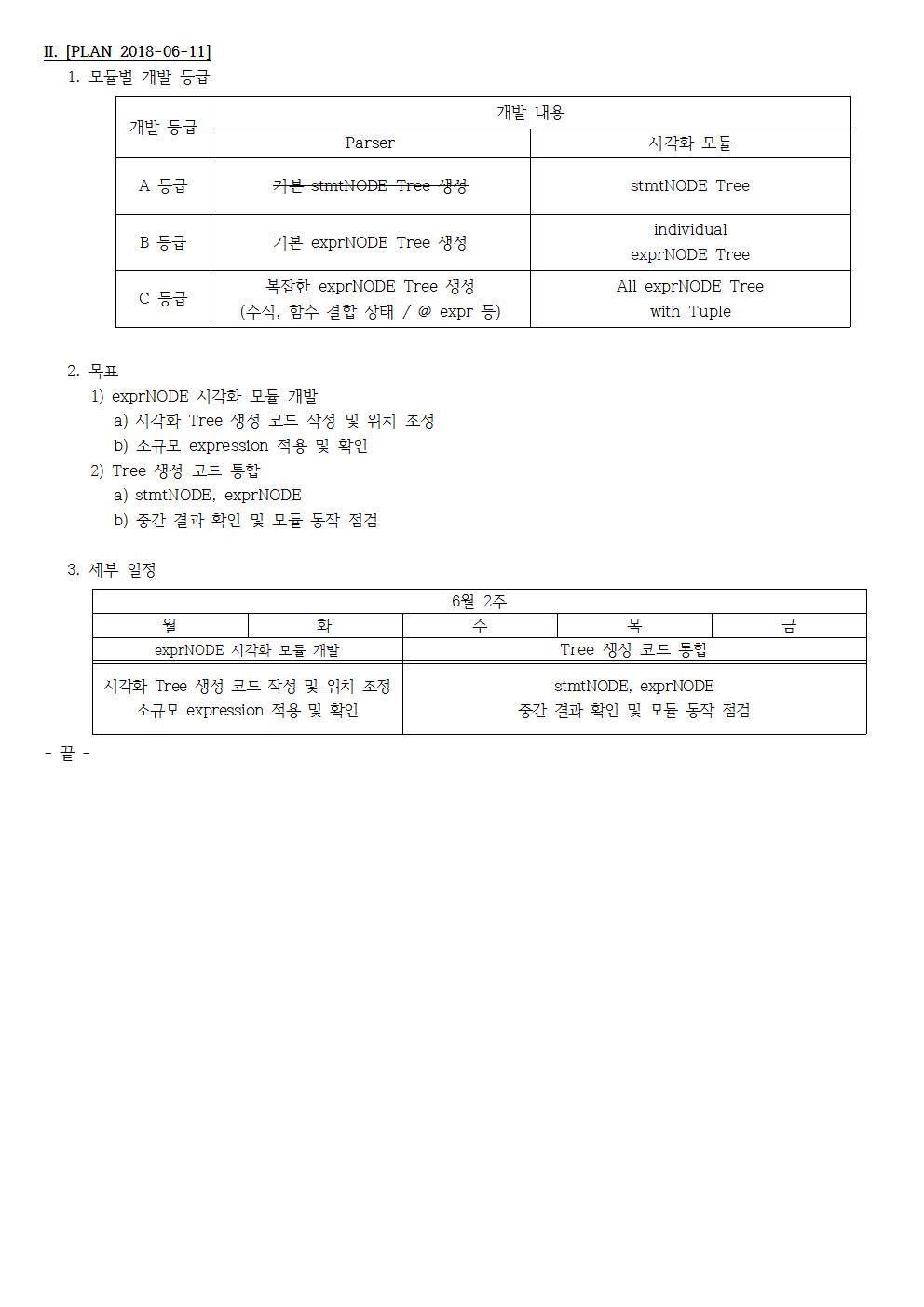 D-[18-003-RD-03]-[SRRE]-[2018-06-18][JS]002.jpg
