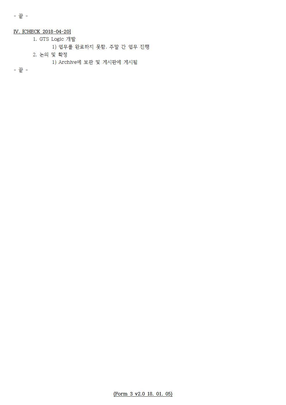D-[18-001-RD-01]-[SAVE 3.0]-[2018-04-20][SH]002.jpg