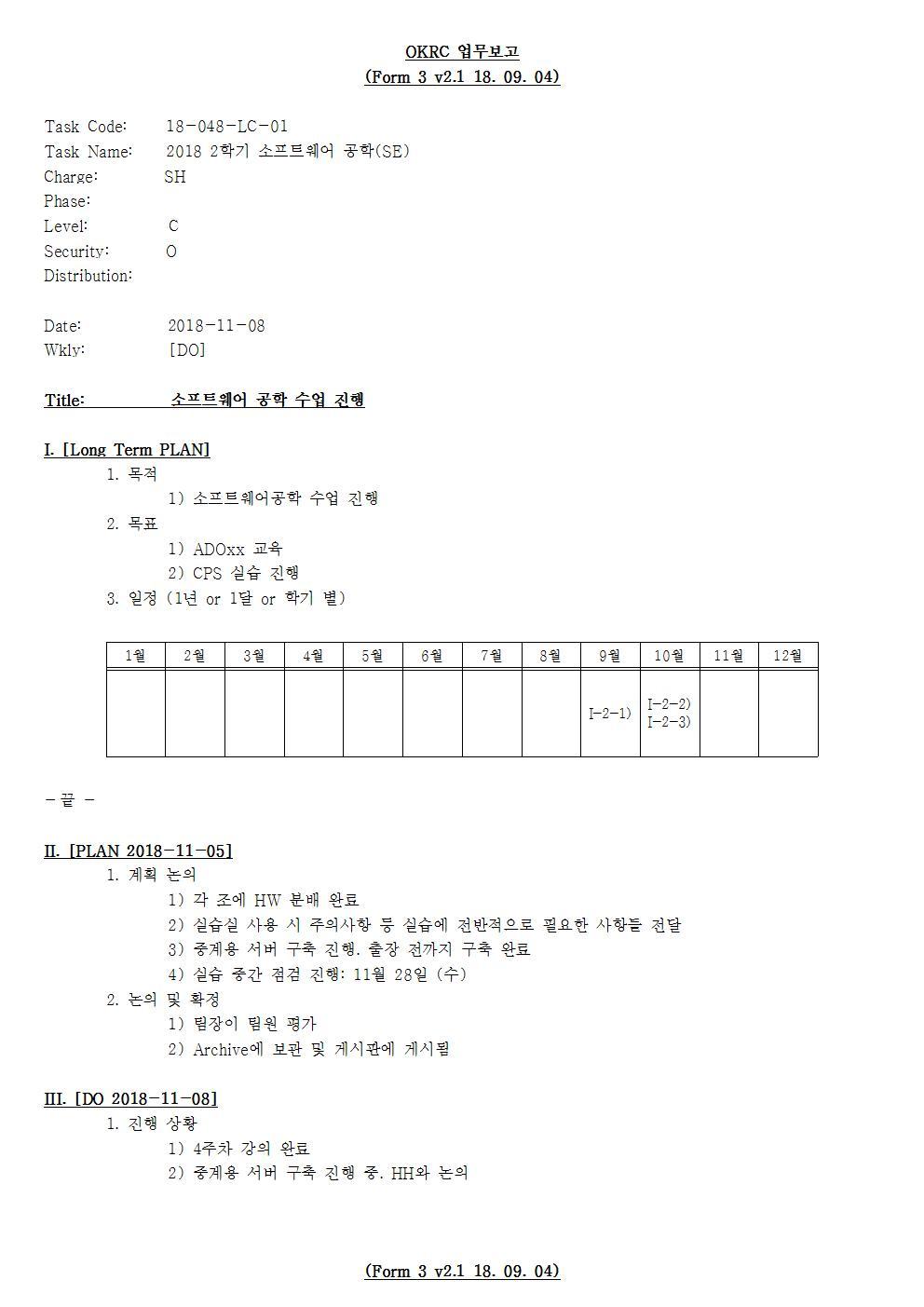 D-[18-048-LC-01]-[SE]-[2018-11-08][SH]001.jpg