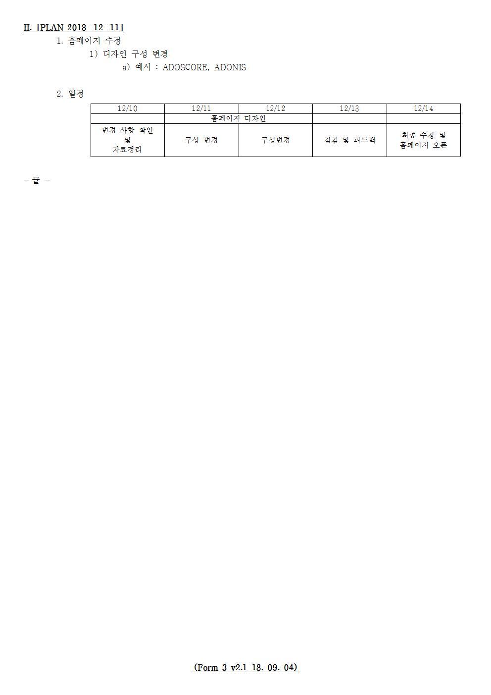 D-[18-047-BZ-07]-[BZEN HP v3.0]-[2018-12-11][HH]002.jpg