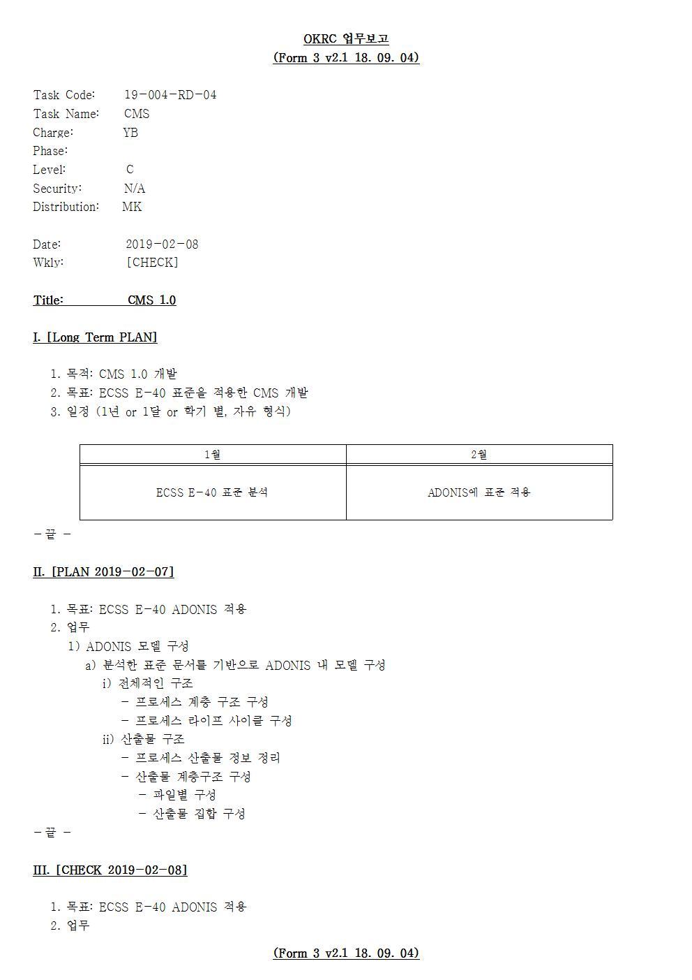D-[19-004-RD-04]-[CMS]-[2019-02-08][YB]001.jpg