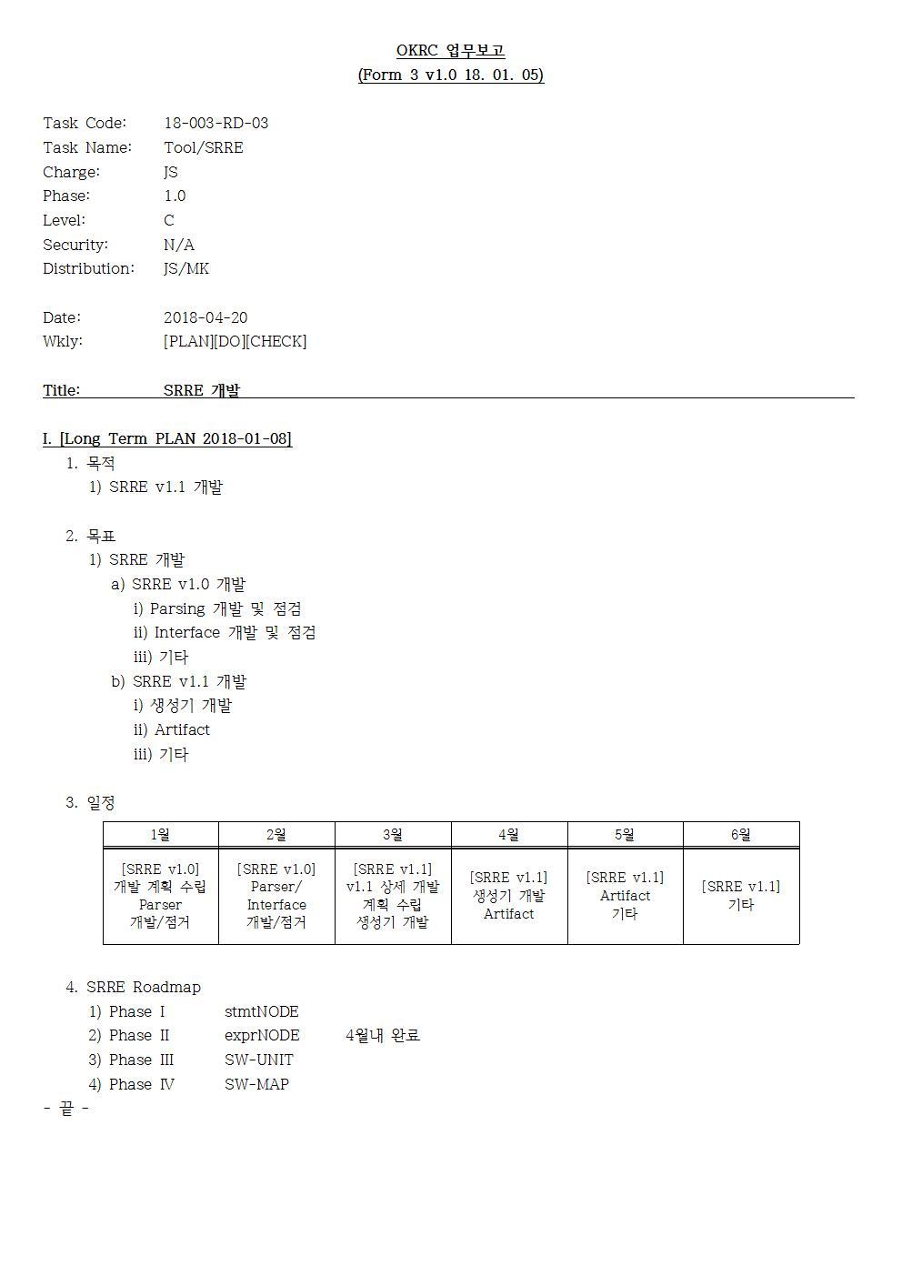 D-[18-003-RD-03]-[SRRE]-[2018-04-20][JS]001.jpg