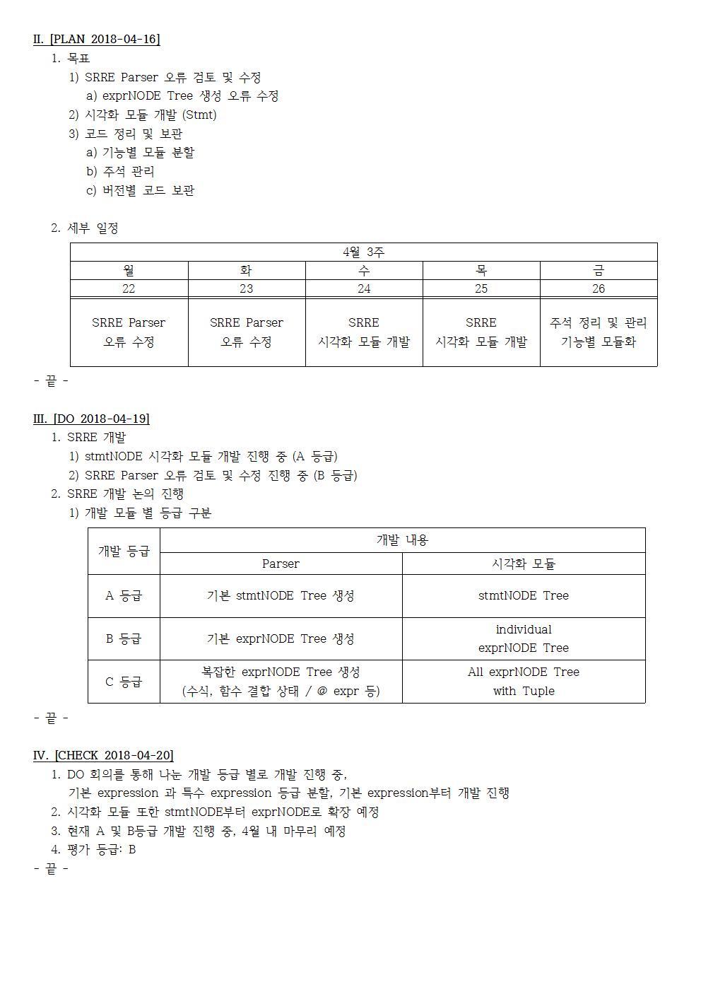 D-[18-003-RD-03]-[SRRE]-[2018-04-20][JS]002.jpg