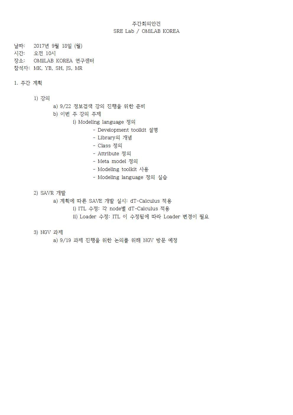 1-월-2017-09-18-PLAN(YB)001.jpg