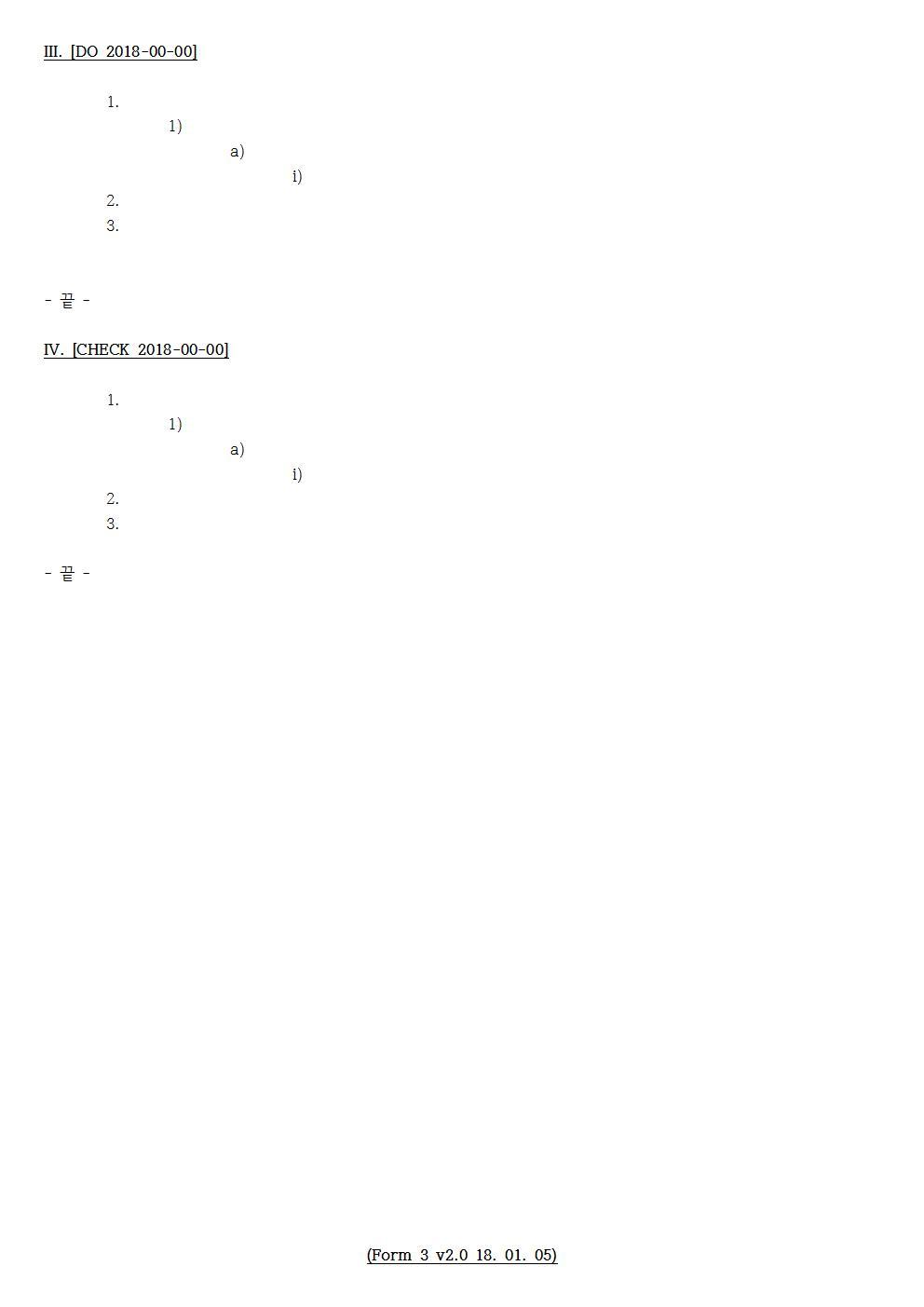 D-[18-047-BZ-07]-[BZEN HP v3.0]-[2018-09-13][JS]003.jpg