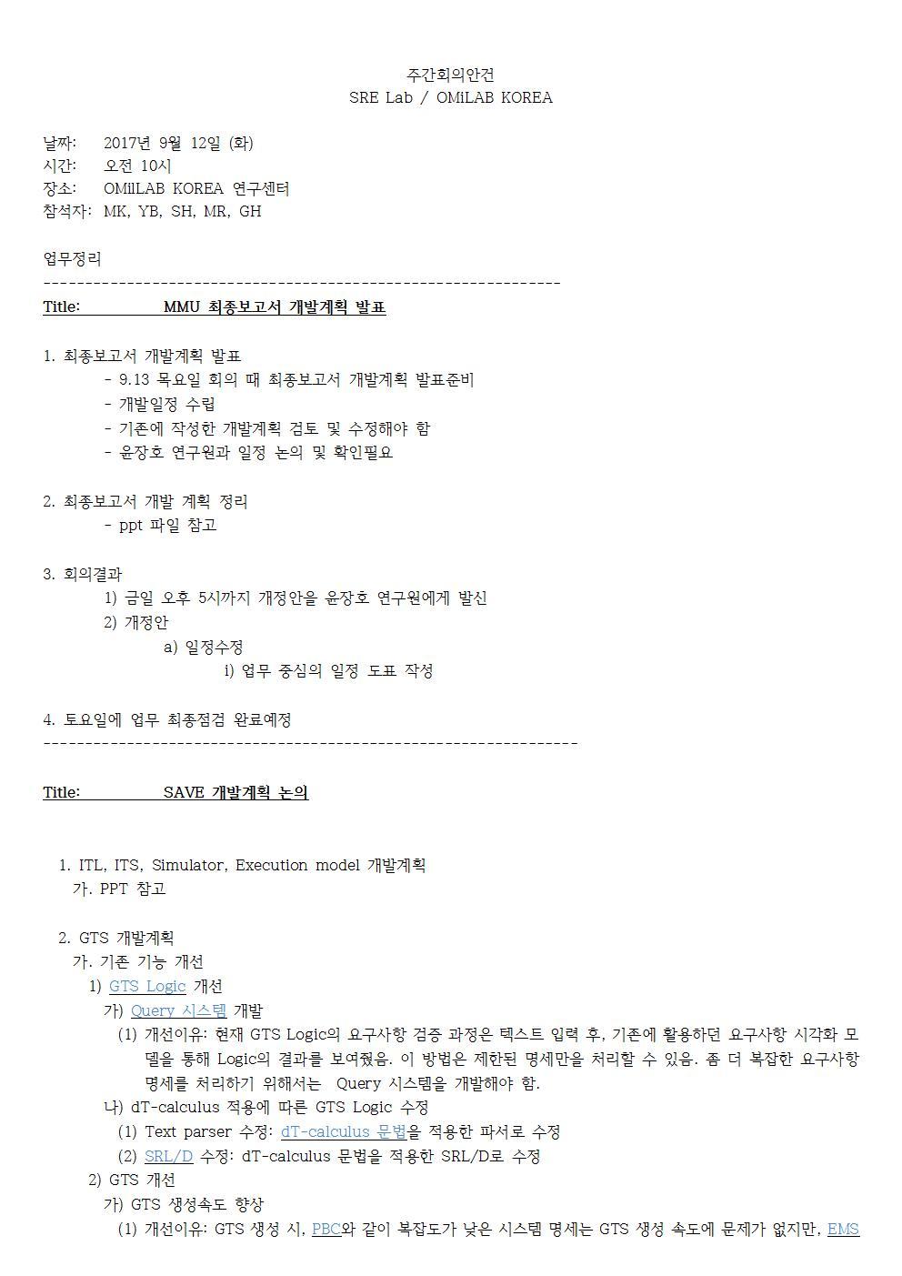 1-월-2017-09-18-PLAN(SH)001.jpg