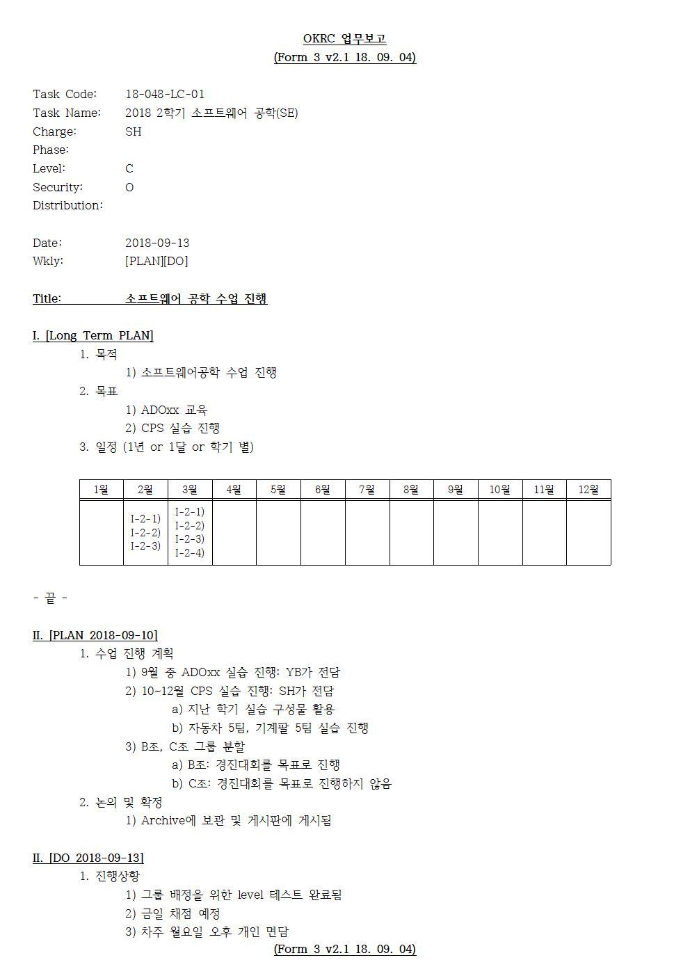 D-[18-048-LC-01]-[SE]-[2018-09-13][SH]001.jpg