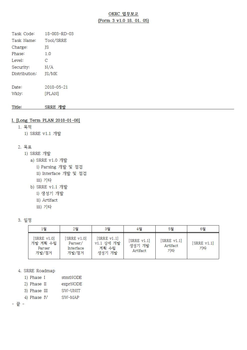 D-[18-003-RD-03]-[SRRE]-[2018-05-21][JS]001.jpg