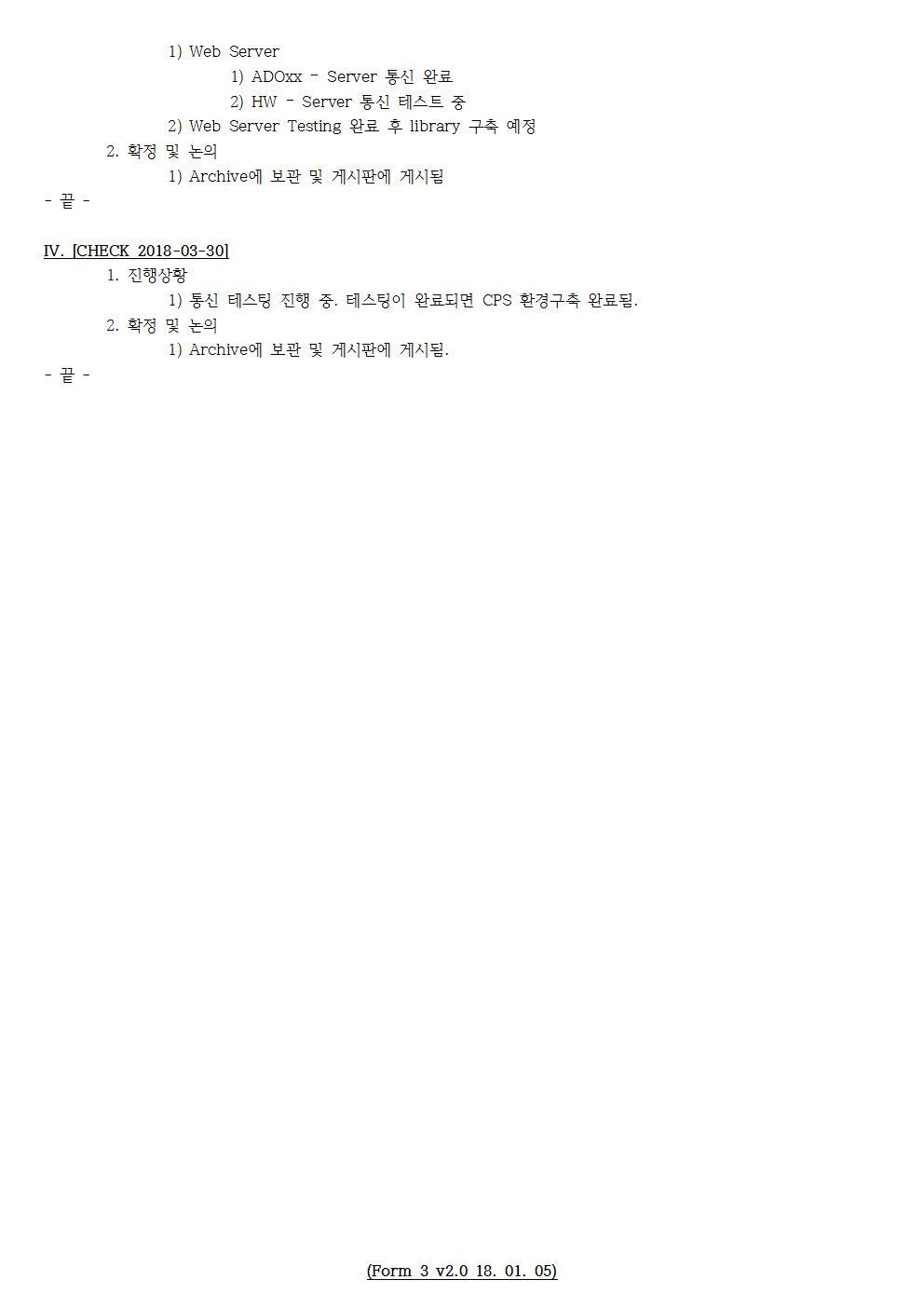 D-[18-037-RC-07]-[3L-CPS]-[2018-03-30][SH]002.jpg