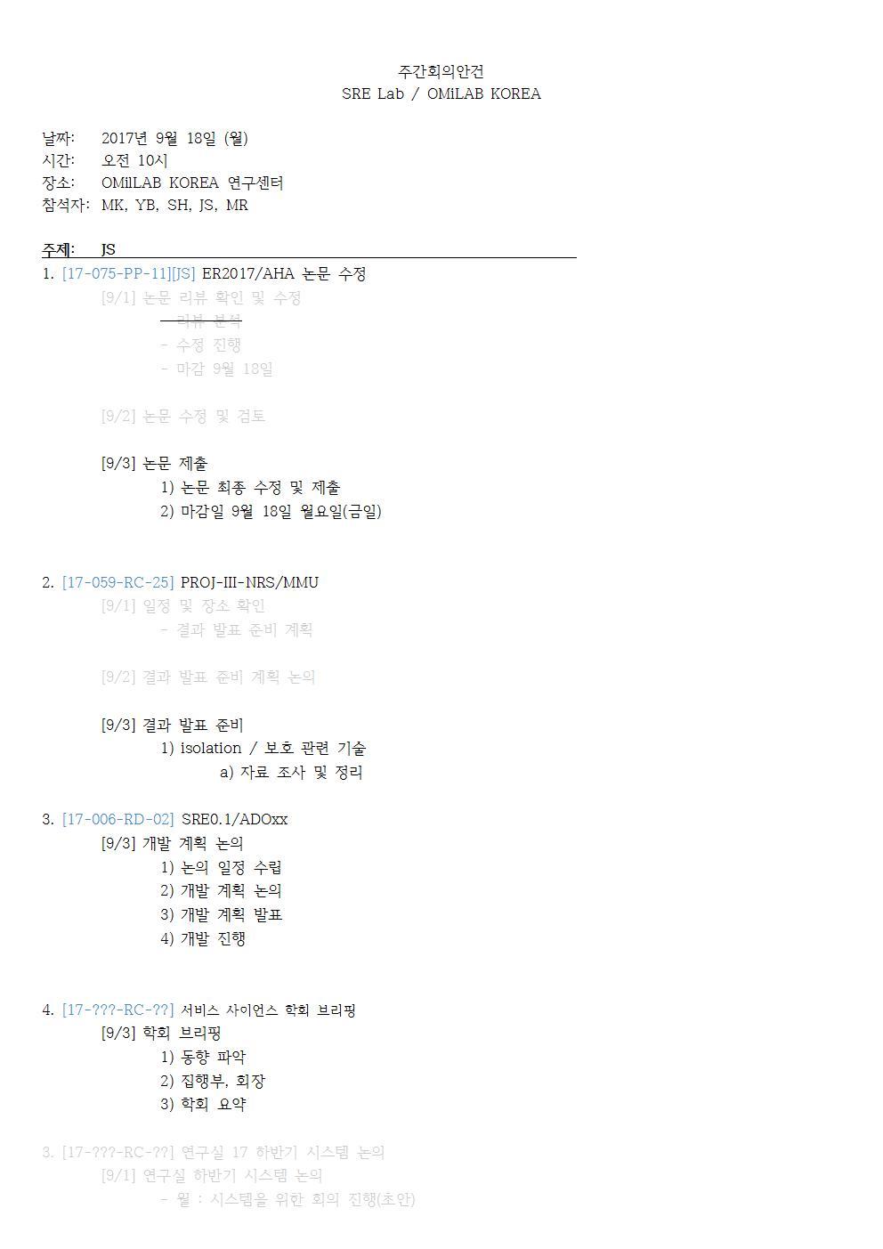 1-월-2017-09-18-PLAN(JS)001.jpg