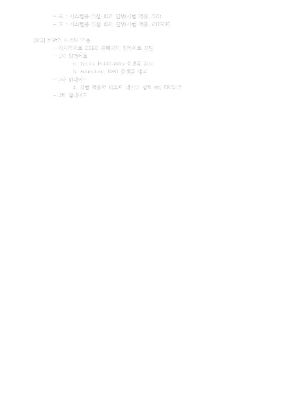 1-월-2017-09-18-PLAN(JS)002.jpg