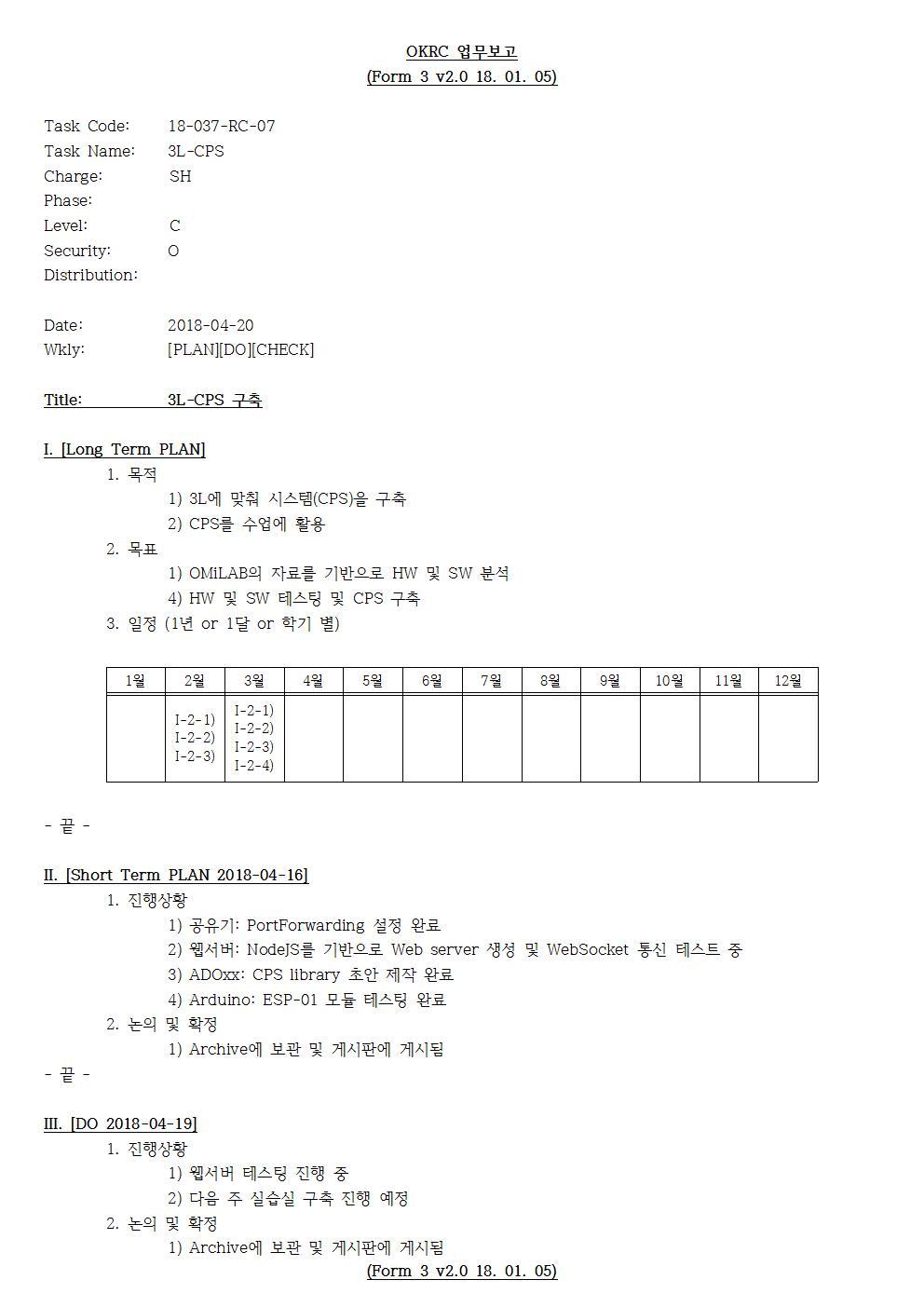 D-[18-037-RC-07]-[3L-CPS]-[2018-04-20][SH]001.jpg