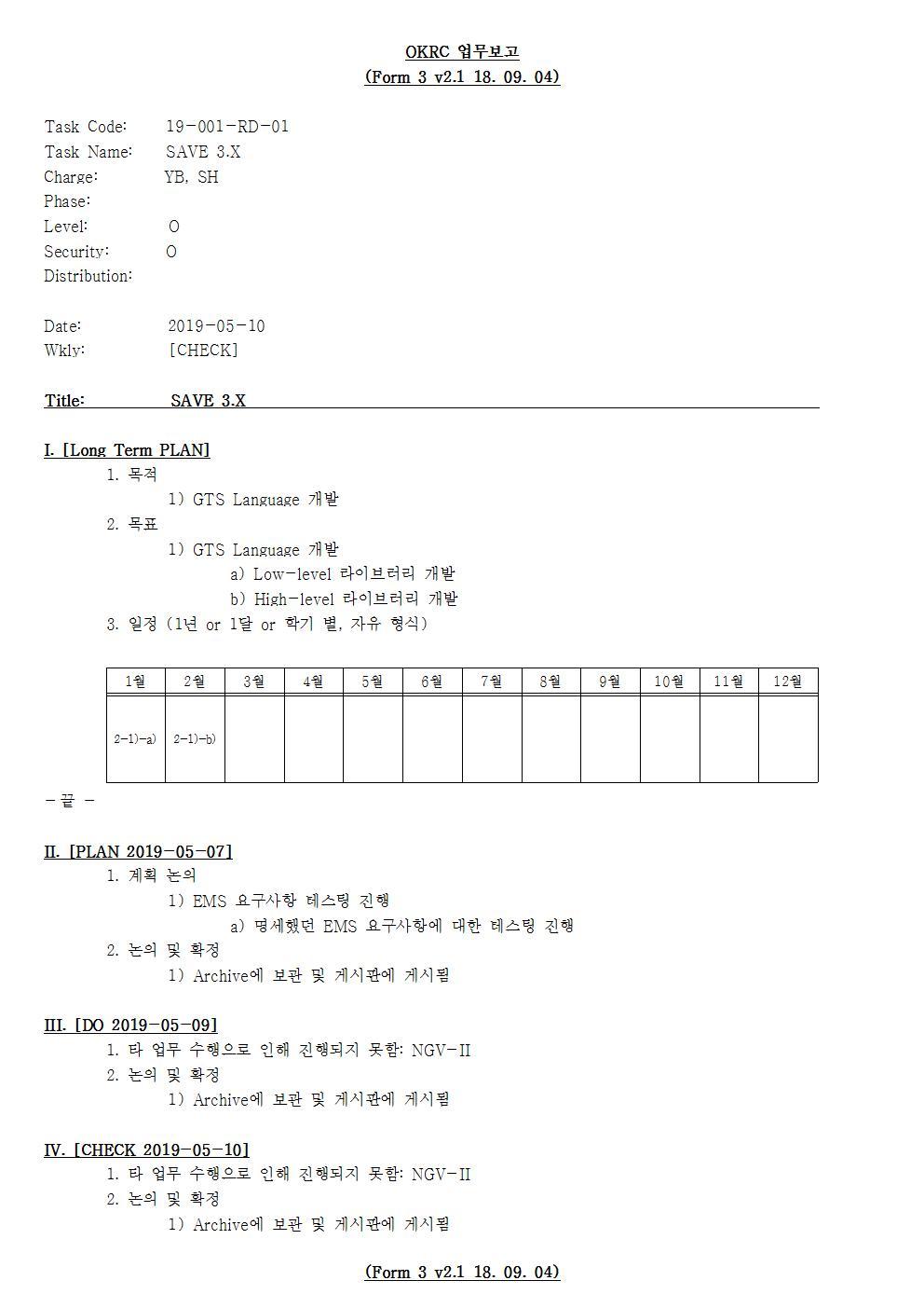 D-[19-001-RD-01]-[SAVE 3.X]-[2019-05-10][SH]001.jpg
