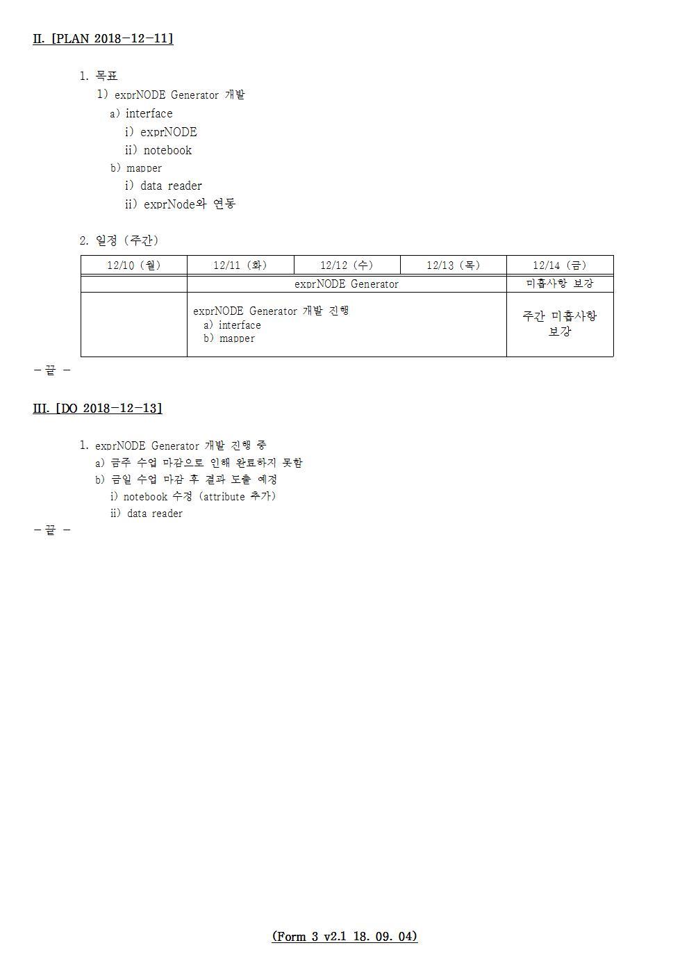 D-[18-003-RD-03]-[SRRE]-[2018-12-13][JS]002.jpg