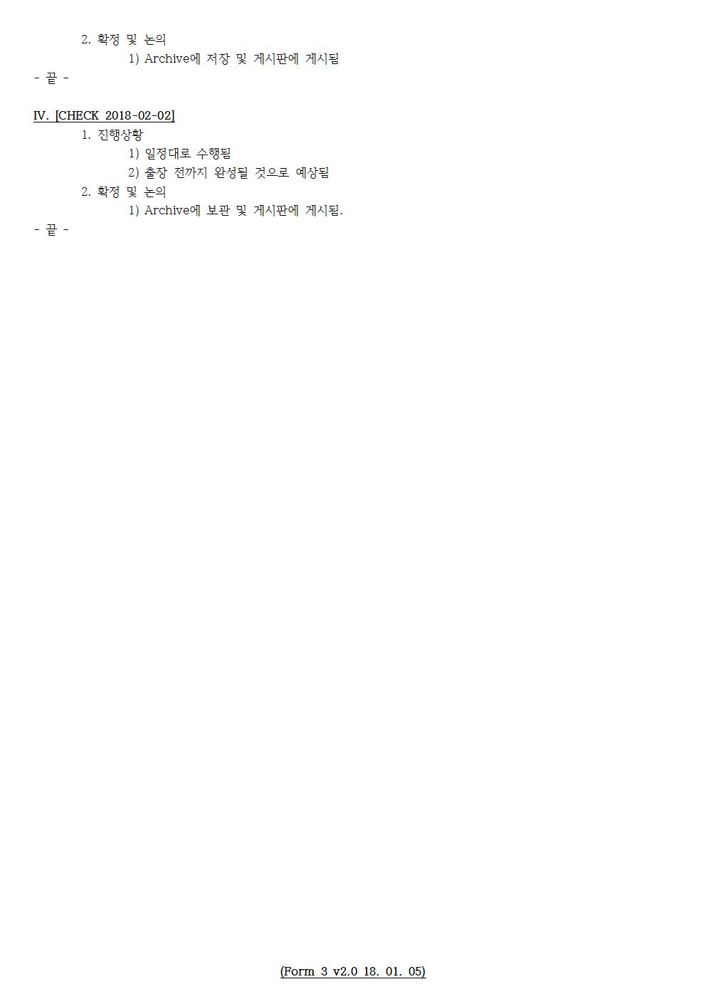 D-[18-001-RD-01]-[SAVE 3.0]-[2018-02-02][SH]002.jpg