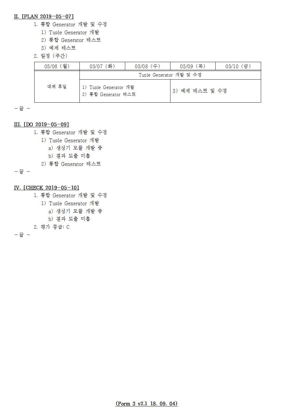 D-[19-003-RD-03]-[Tool-SRRE-1.X]-[2019-05-10][JS]002.jpg