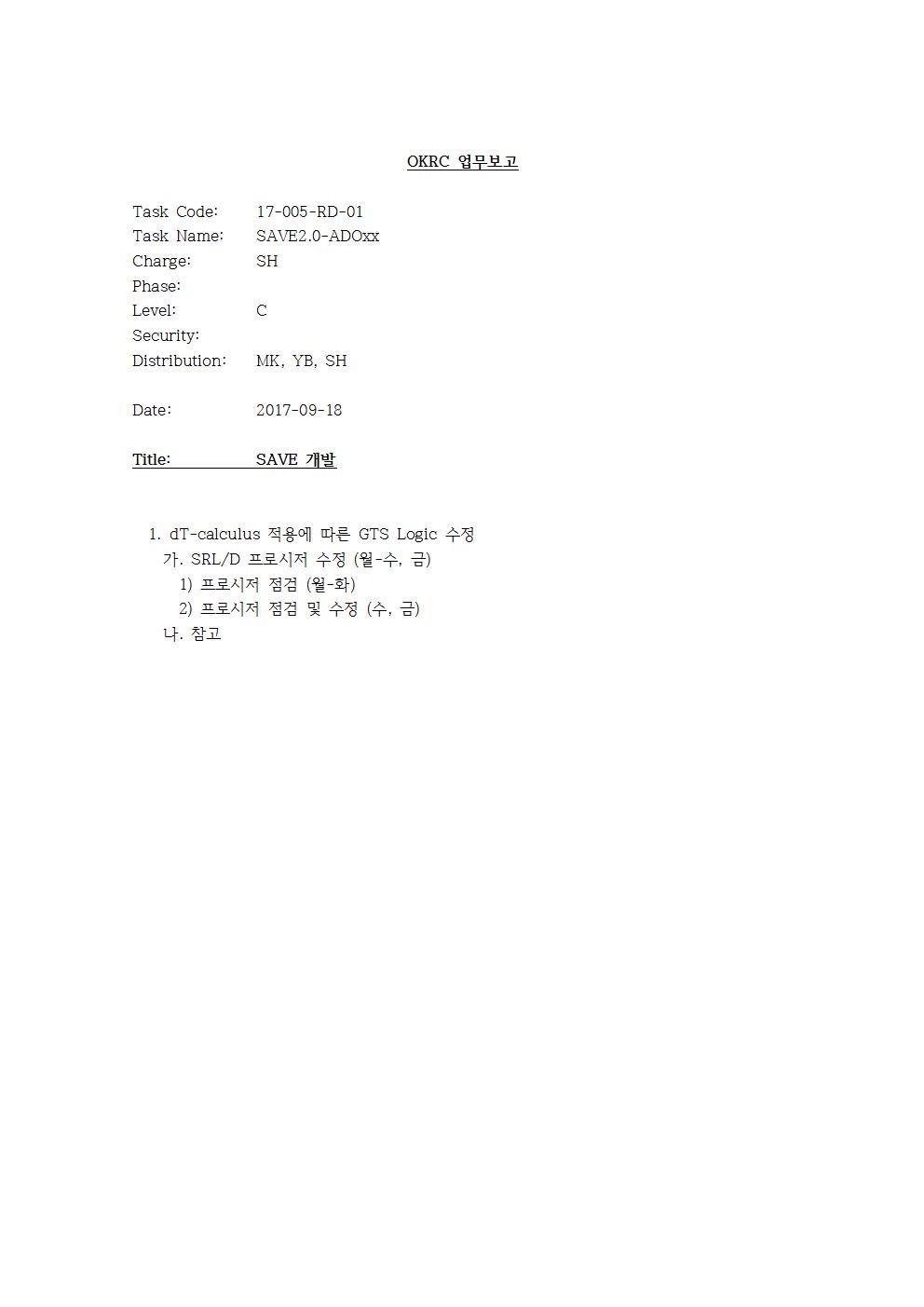D-[17-005-RD-01]-[SAVE2.0-ADOxx]-[YB, SH]-[2017-09-14]001.jpg
