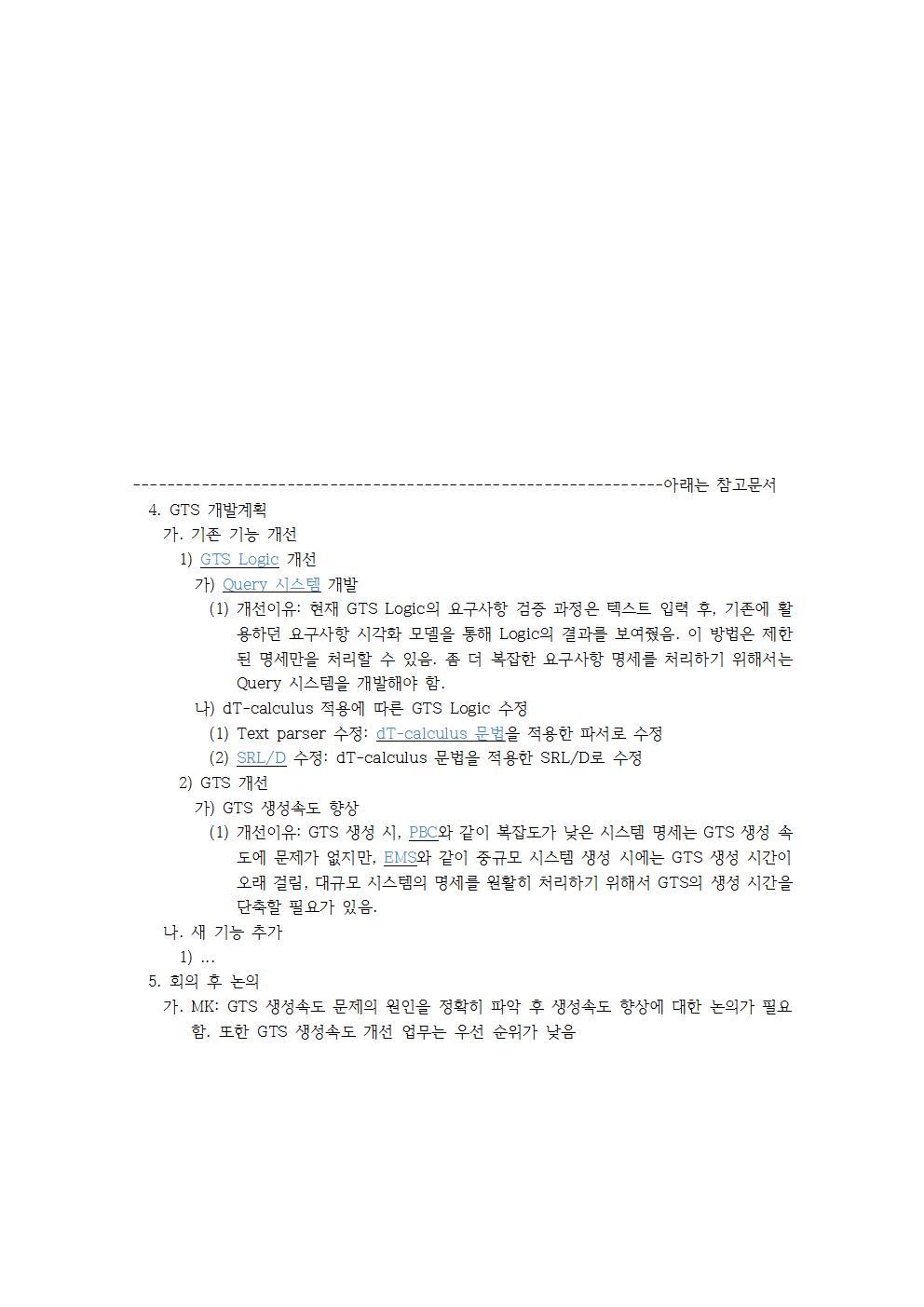 D-[17-005-RD-01]-[SAVE2.0-ADOxx]-[YB, SH]-[2017-09-14]003.jpg
