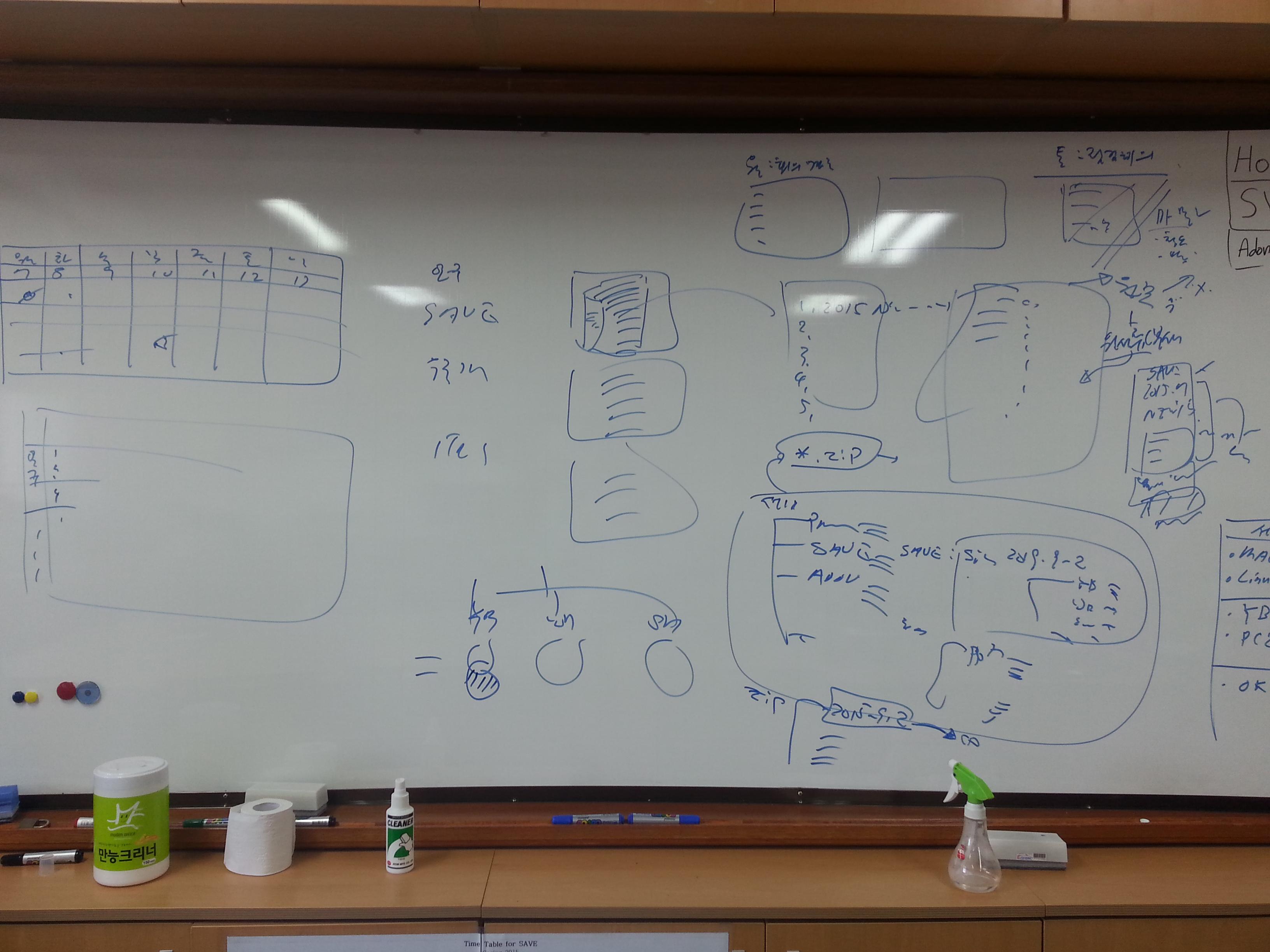4-목-2015-09-10-board.jpg