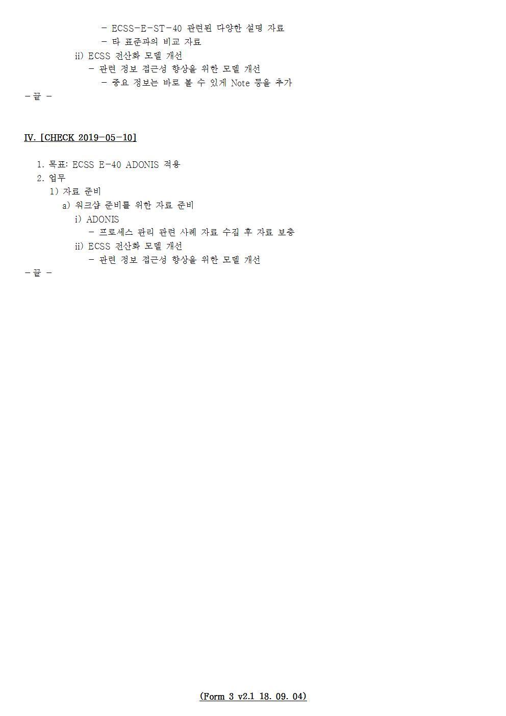 D-[19-004-RD-04]-[CMS]-[2019-05-10][YB]002.jpg