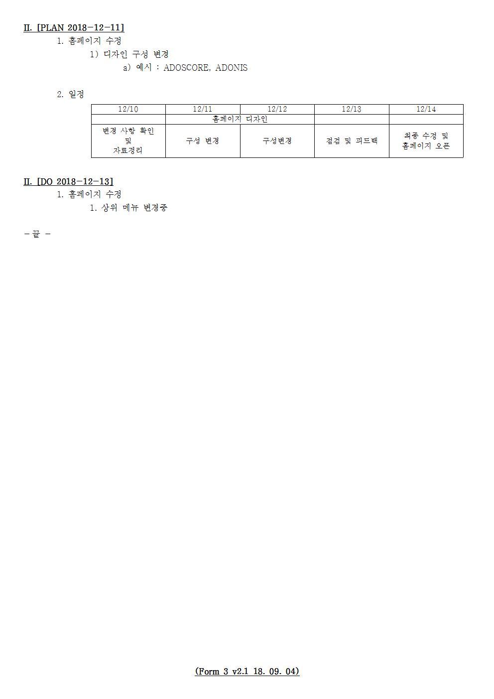 D-[18-047-BZ-07]-[BZEN HP v3.0]-[2018-12-13][HH]002.jpg