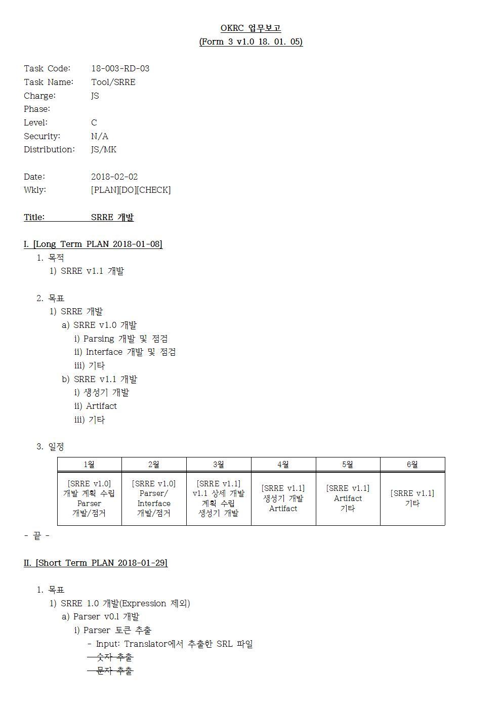 D-[18-003-RD-03]-[SRRE]-[2018-02-02][JS]001.jpg
