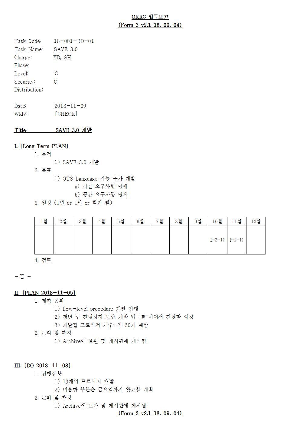 D-[18-001-RD-01]-[SAVE 3.0]-[2018-11-09][SH]001.jpg