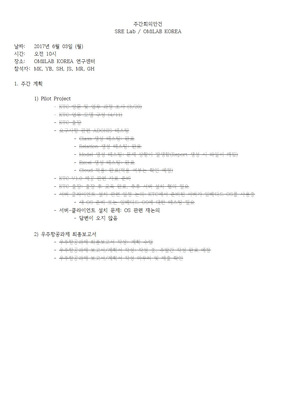 6-토-2017-06-03-PLAN(YB)001.jpg
