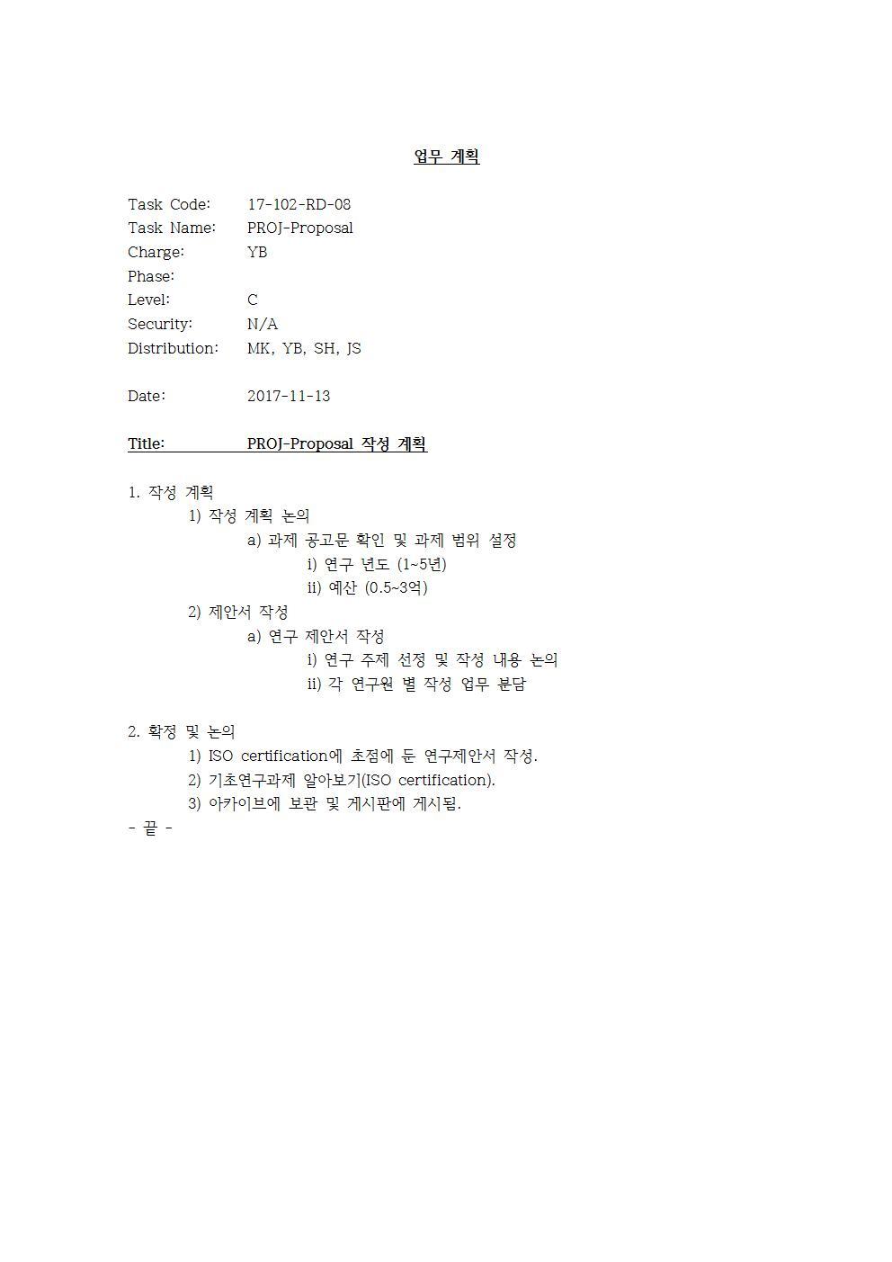 D-[17-102-RD-08]-[PROJ-Proposal]-[YB]-[2017-11-13]001.jpg