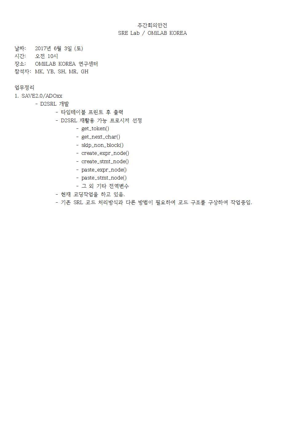 6-토-2017-06-03-PLAN(SH)001.jpg