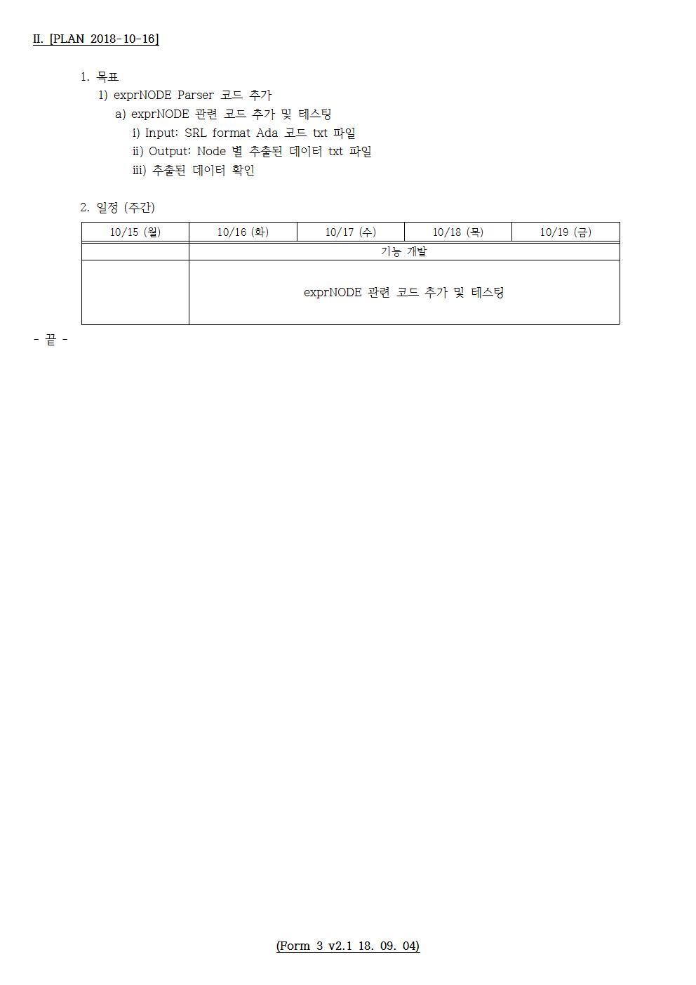 D-[18-003-RD-03]-[SRRE]-[2018-10-16][JS]002.jpg