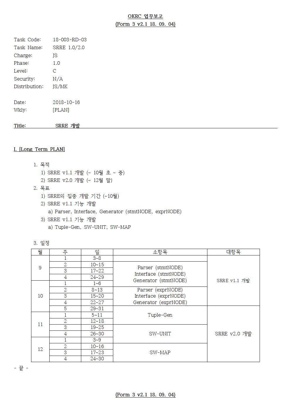 D-[18-003-RD-03]-[SRRE]-[2018-10-16][JS]001.jpg