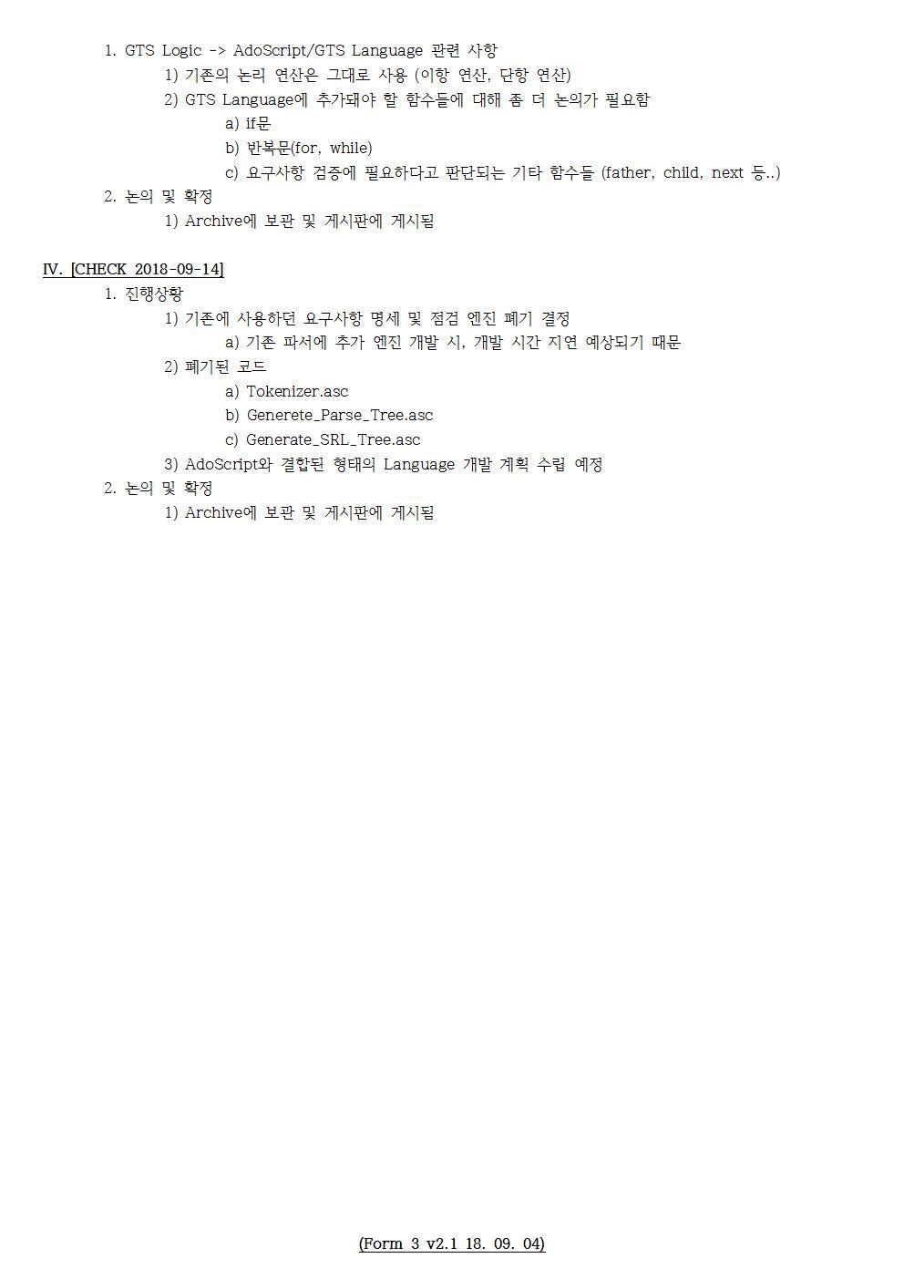 D-[18-001-RD-01]-[SAVE 3.0]-[2018-09-14][SH]002.jpg
