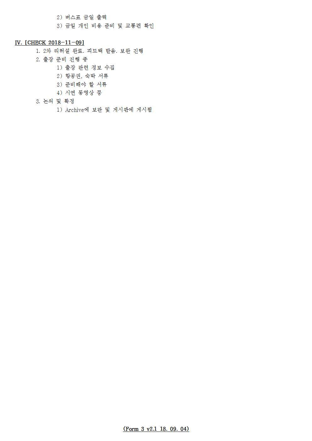 D-[18-018-PP-12]-[ICServ2018-Certification]-[2018-11-09][SH]002.jpg