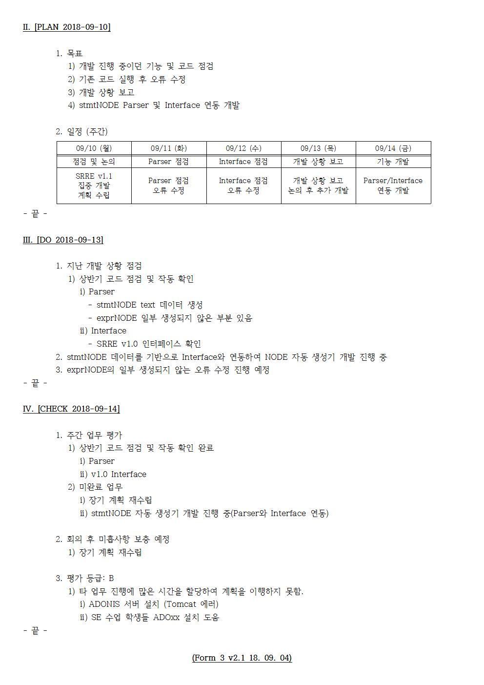 D-[18-003-RD-03]-[SRRE]-[2018-09-14][JS]002.jpg