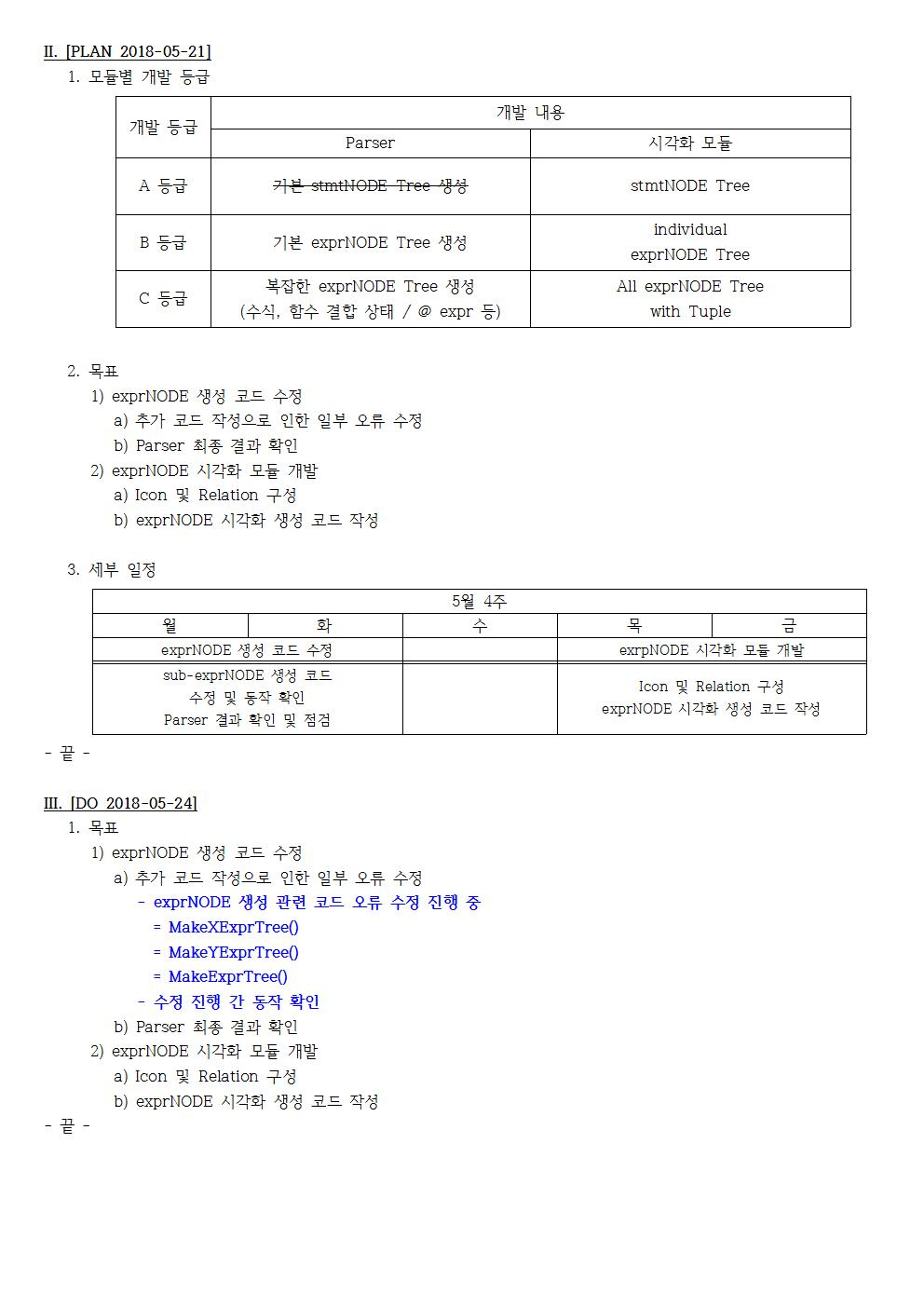 D-[18-003-RD-03]-[SRRE]-[2018-05-24][JS]002.jpg
