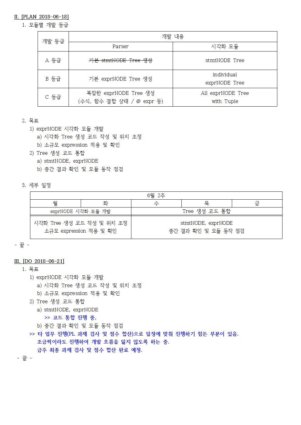 D-[18-003-RD-03]-[SRRE]-[2018-06-21][JS]002.jpg