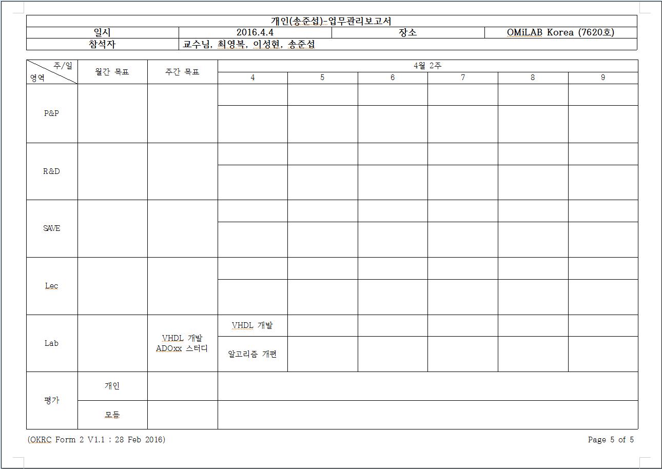 plan-p5.png