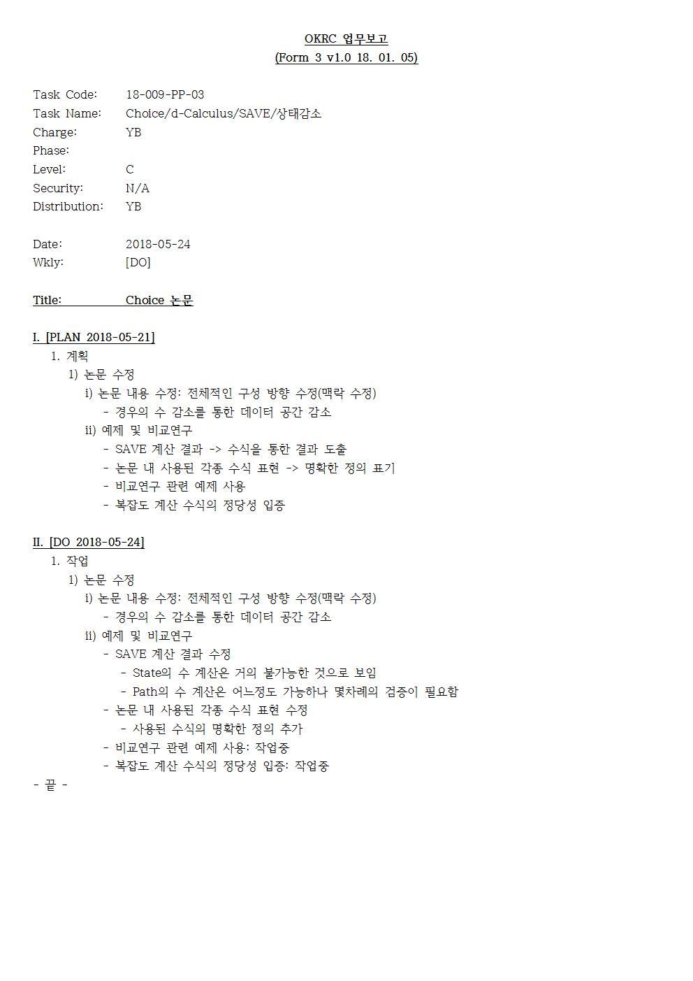 D-[18-009-PP-03]-[Choice]-[2018-05-24][YB]001.jpg